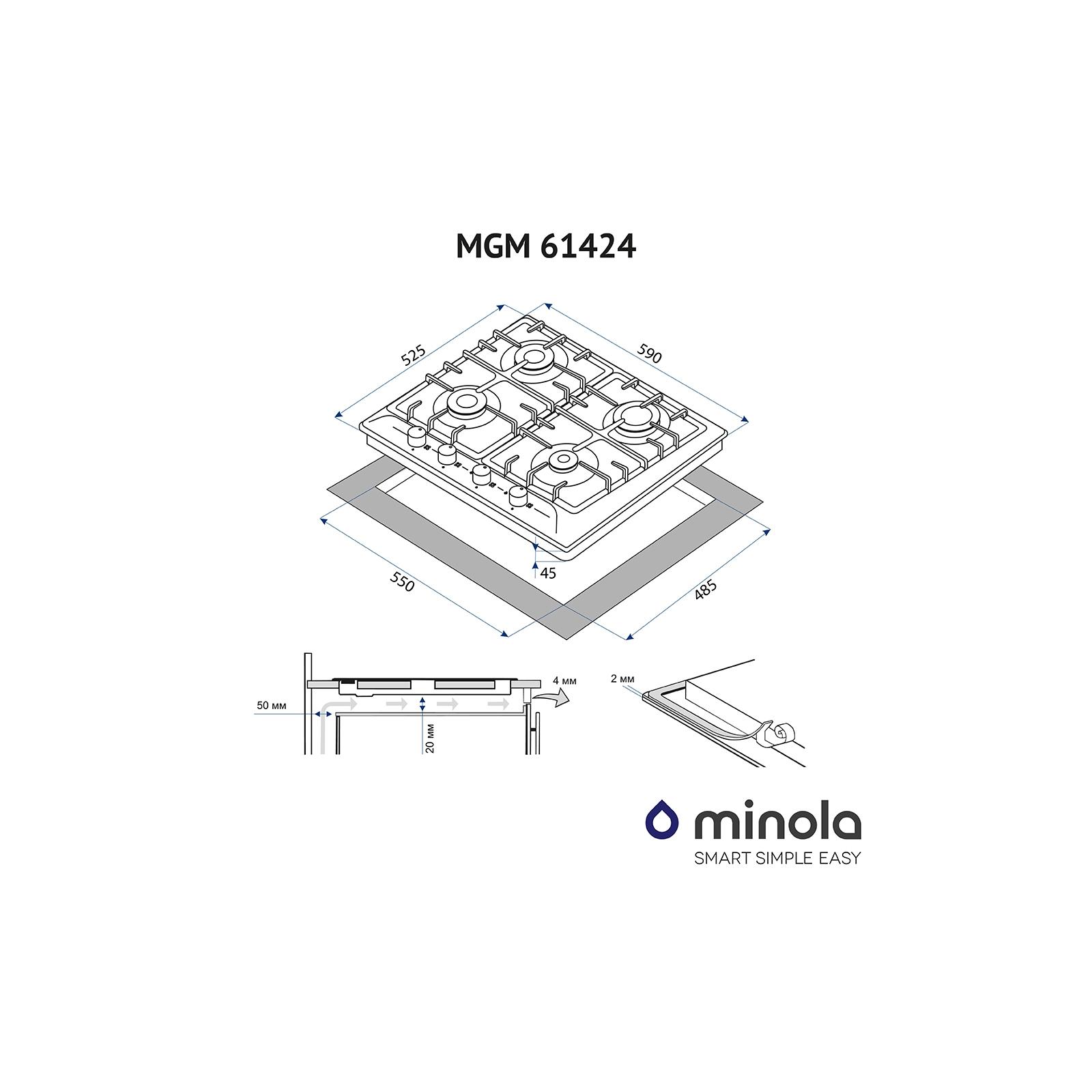 Варочная поверхность MINOLA MGM 61424 WH изображение 3