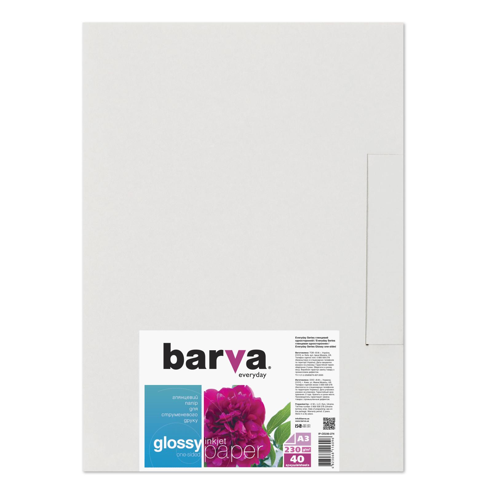 Бумага Barva A3 Everyday Glossy 230г, 40л (IP-CE230-274)