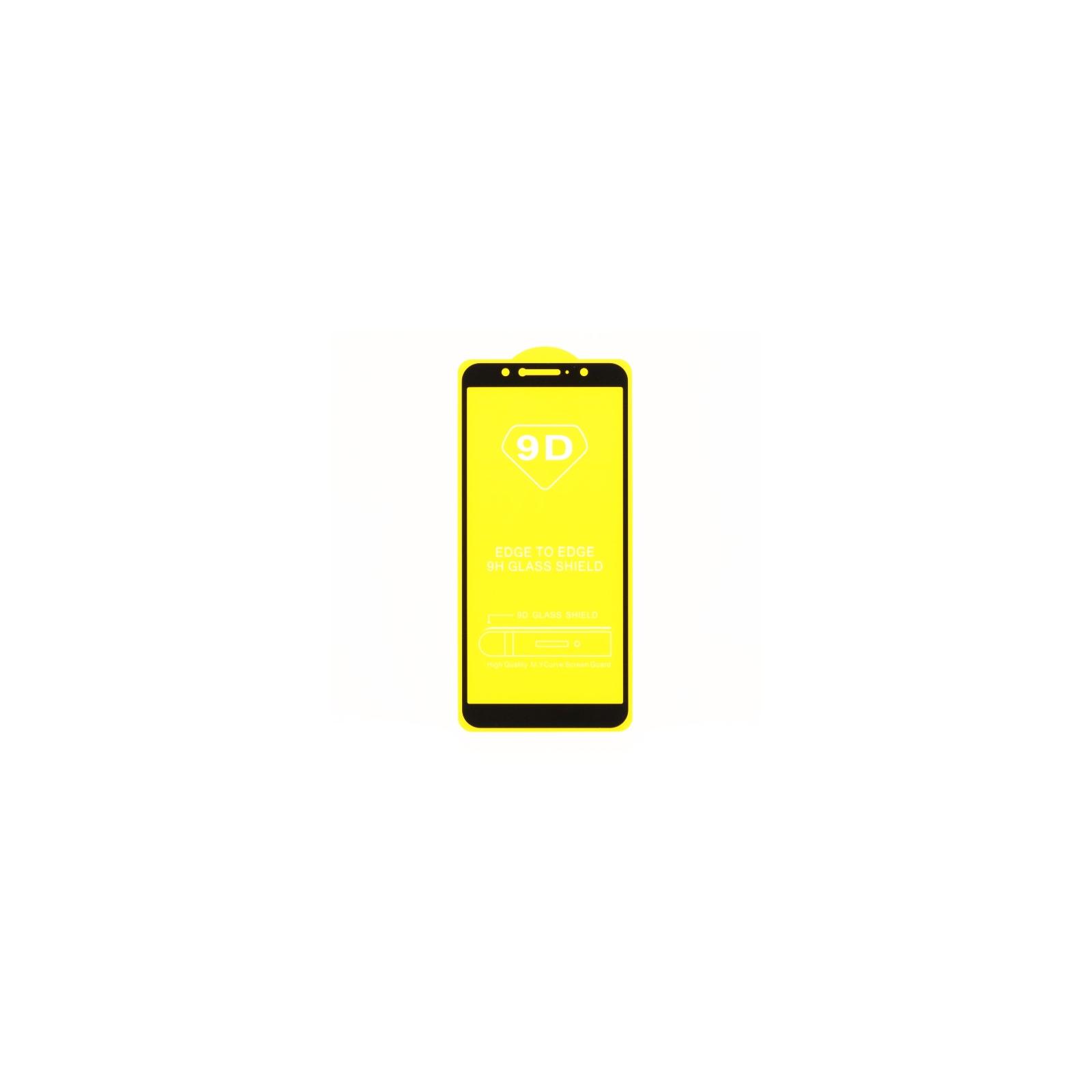 Стекло защитное Drobak для Asus ZenFone Max Pro (440331) изображение 2