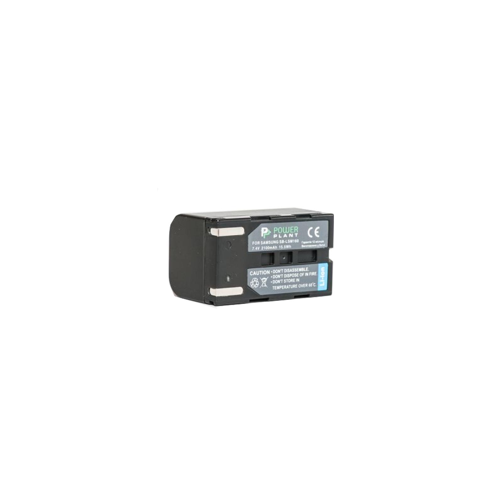 Аккумулятор к фото/видео PowerPlant Samsung SB-LSM160 (DV00DV1108)
