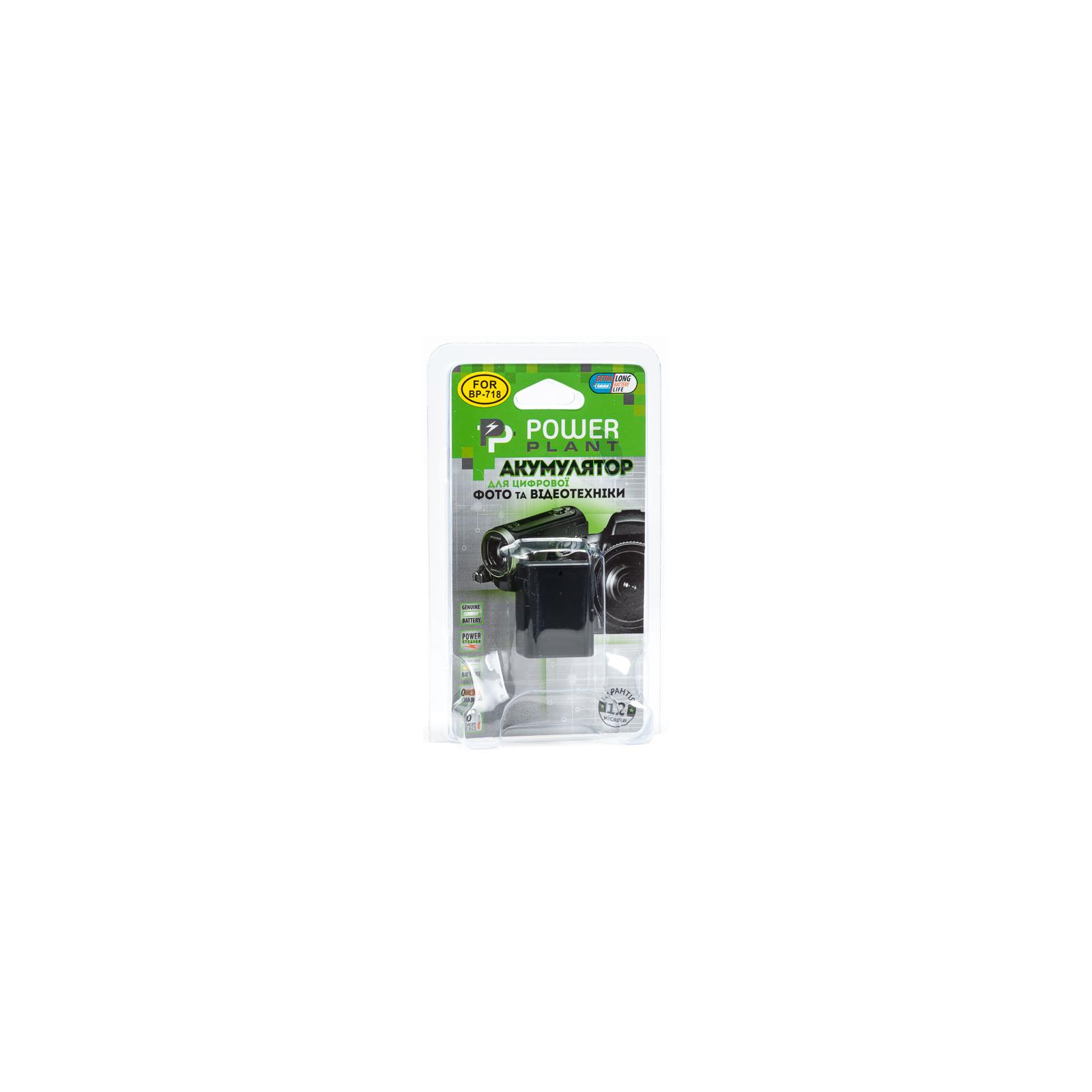 Аккумулятор к фото/видео PowerPlant Canon BP-718 (DV00DV1330) изображение 4