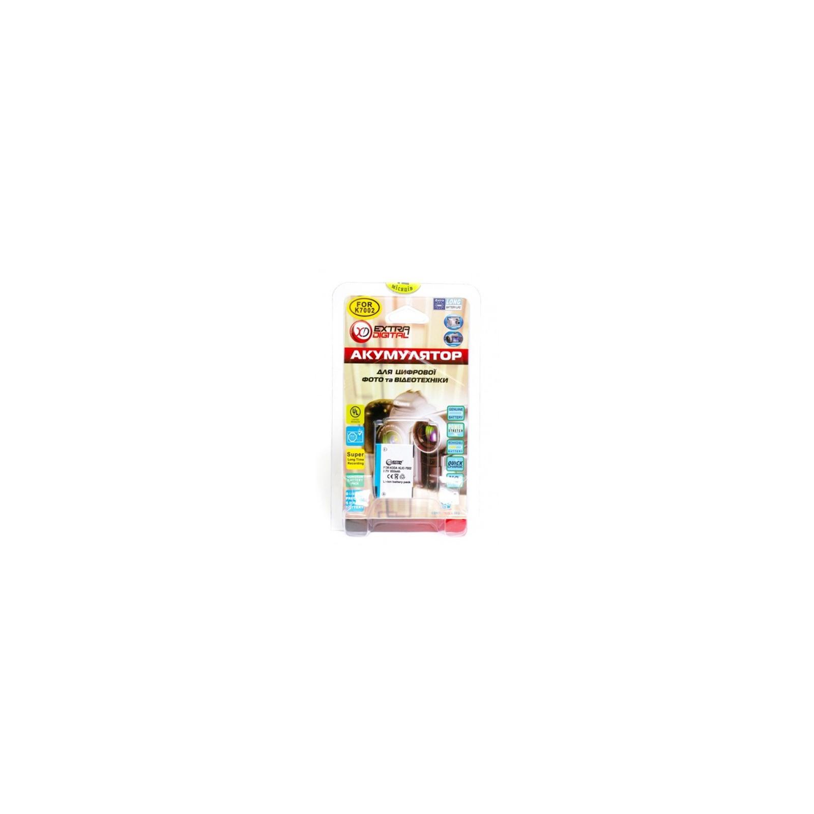 Аккумулятор к фото/видео EXTRADIGITAL Kodak KLIC-7002 (DV00DV1154) изображение 3