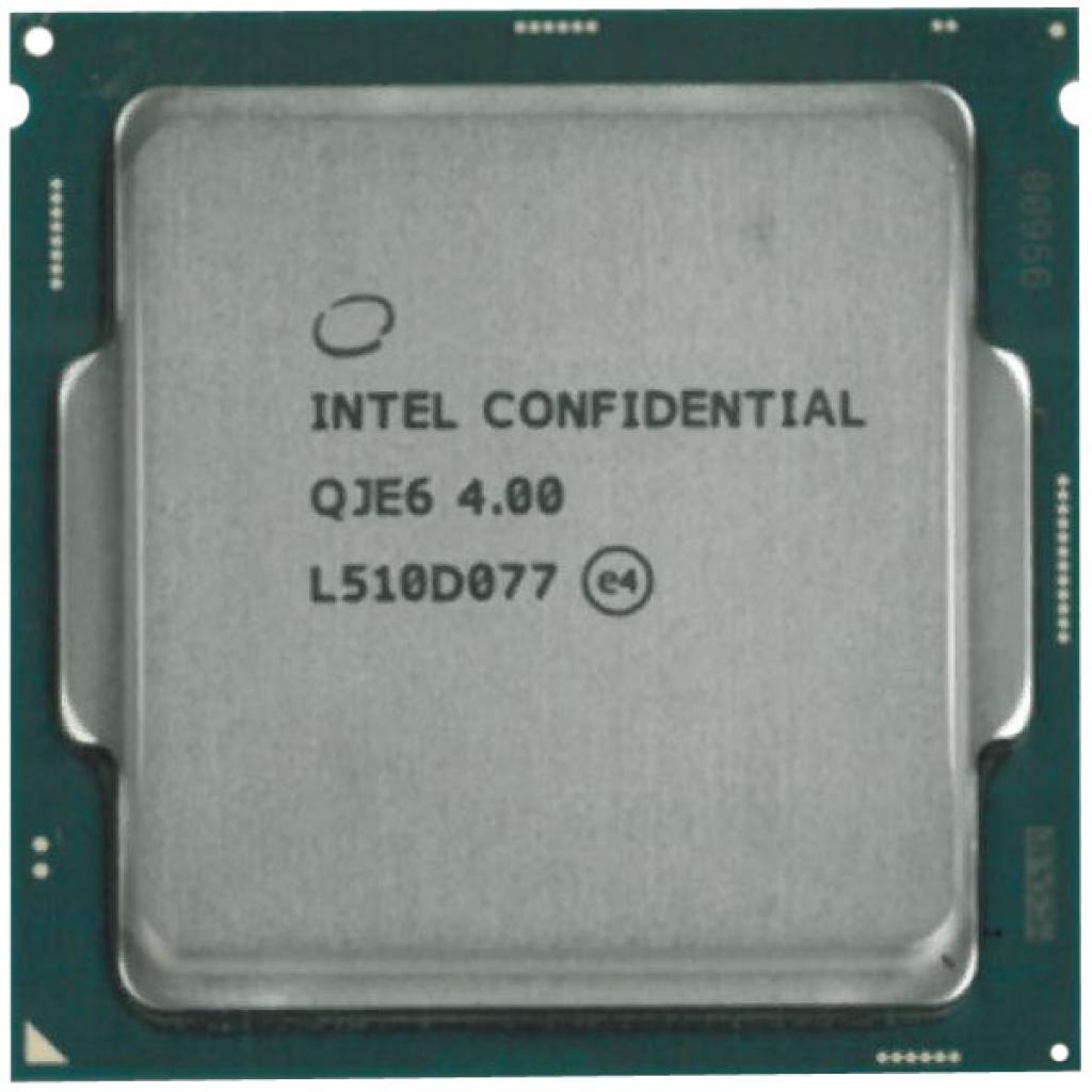 Процессор INTEL Core™ i7 6700K (CM8066201919901)