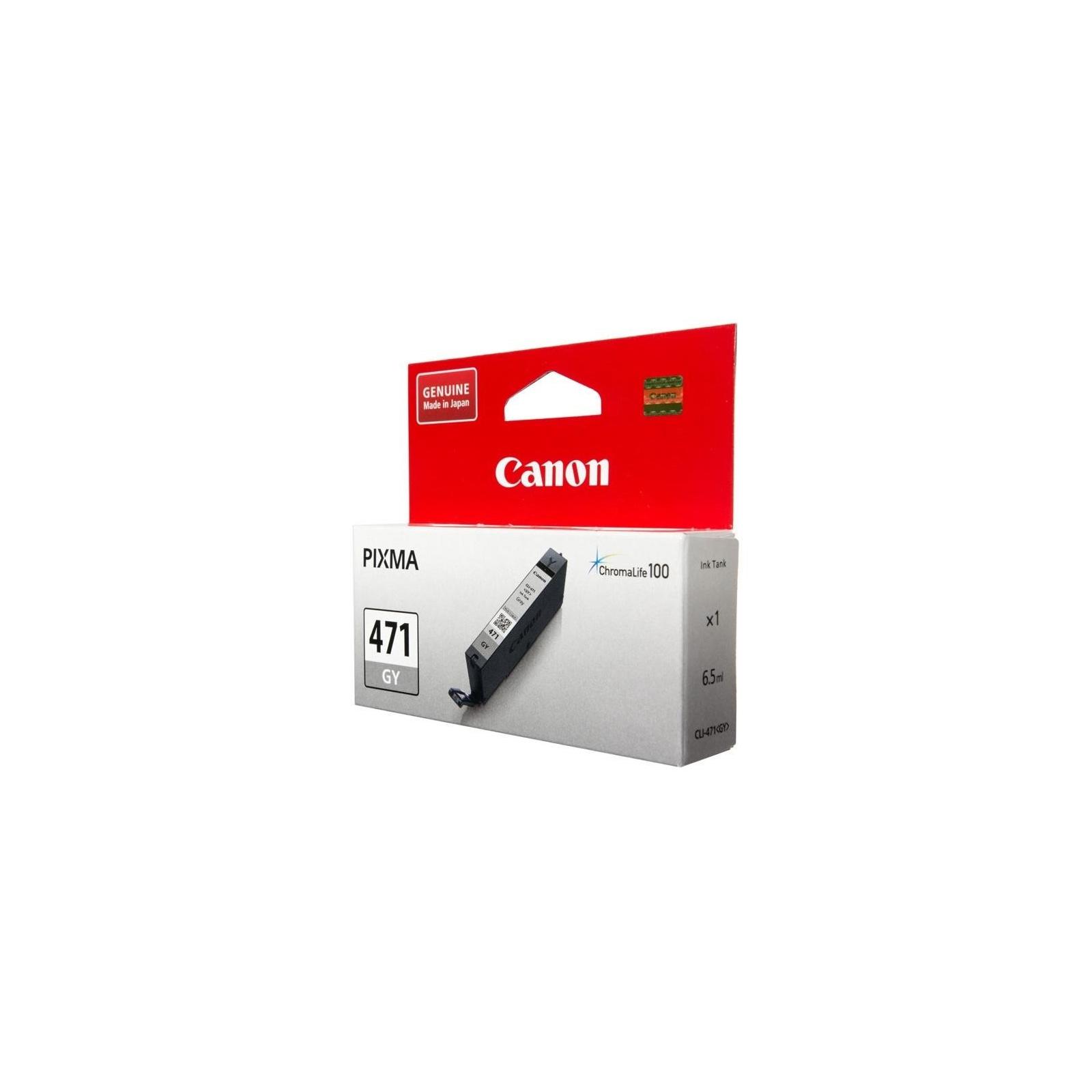 Картридж Canon CLI-471 XLGrey (0350C001)