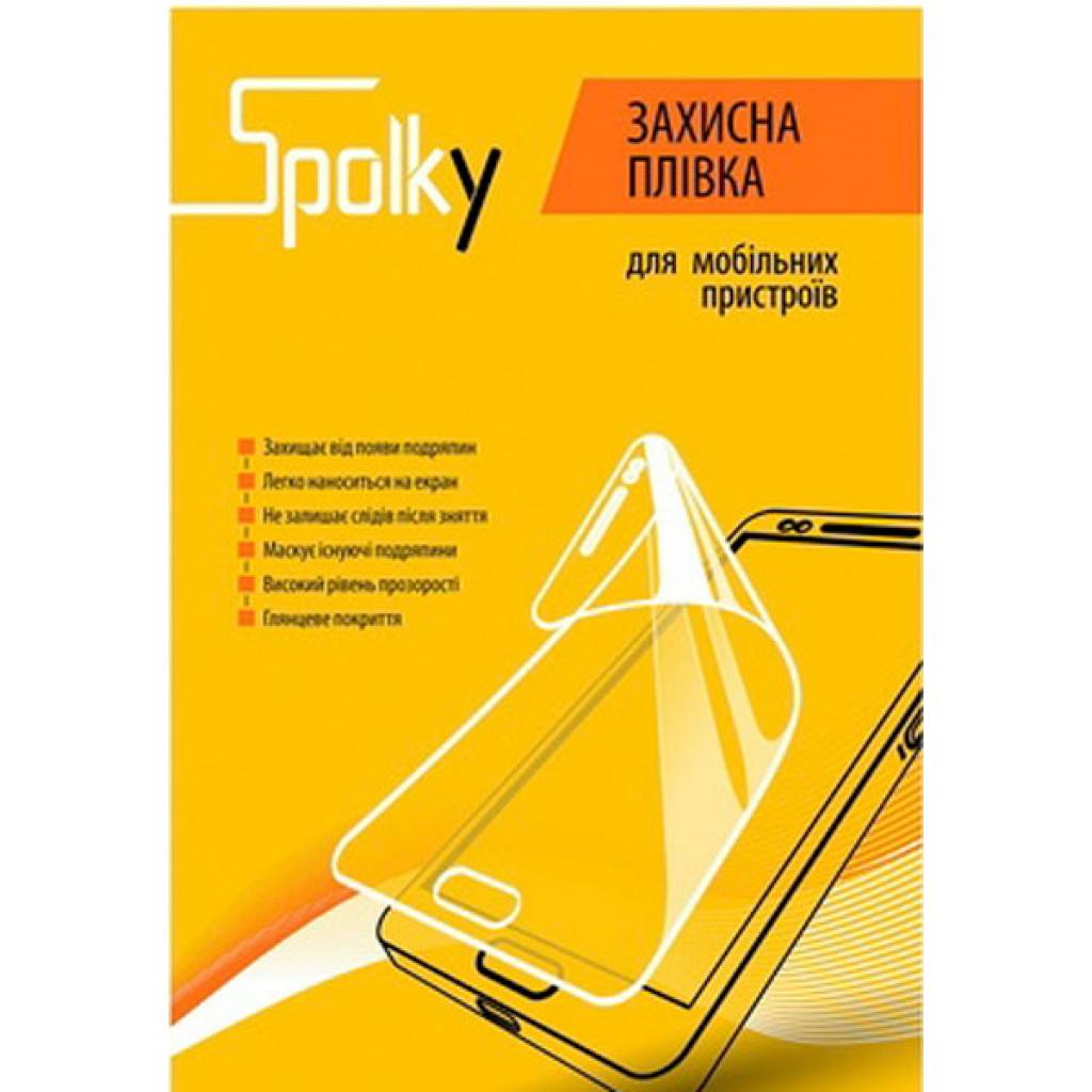 Пленка защитная Spolky для Xiaomi Red Mi Note 3 (333102)