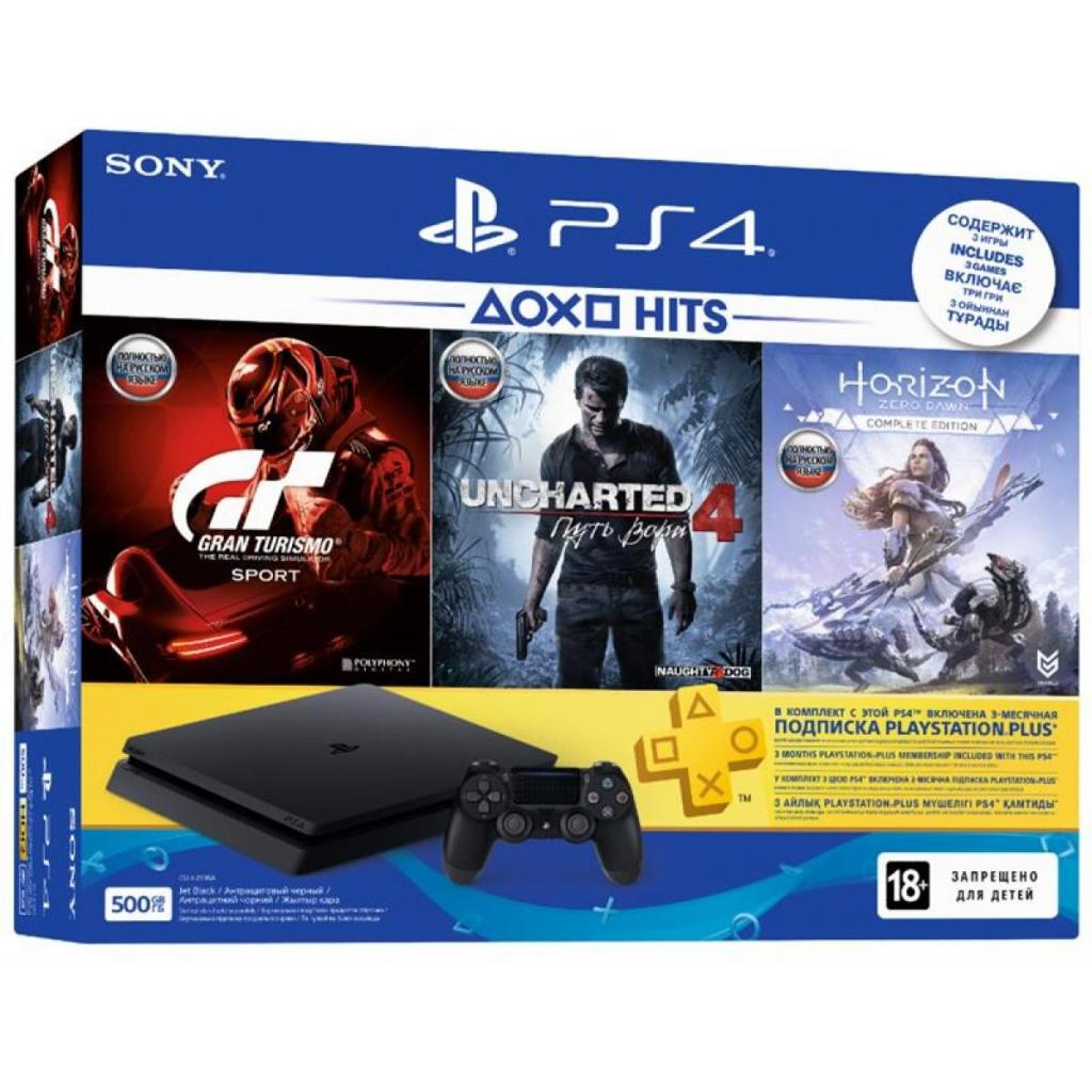 Игровая консоль SONY PlayStation 4 Slim 500 Gb Black (HZD+GTS+UC4+Wargaming+PSPl) (9395270*) изображение 9