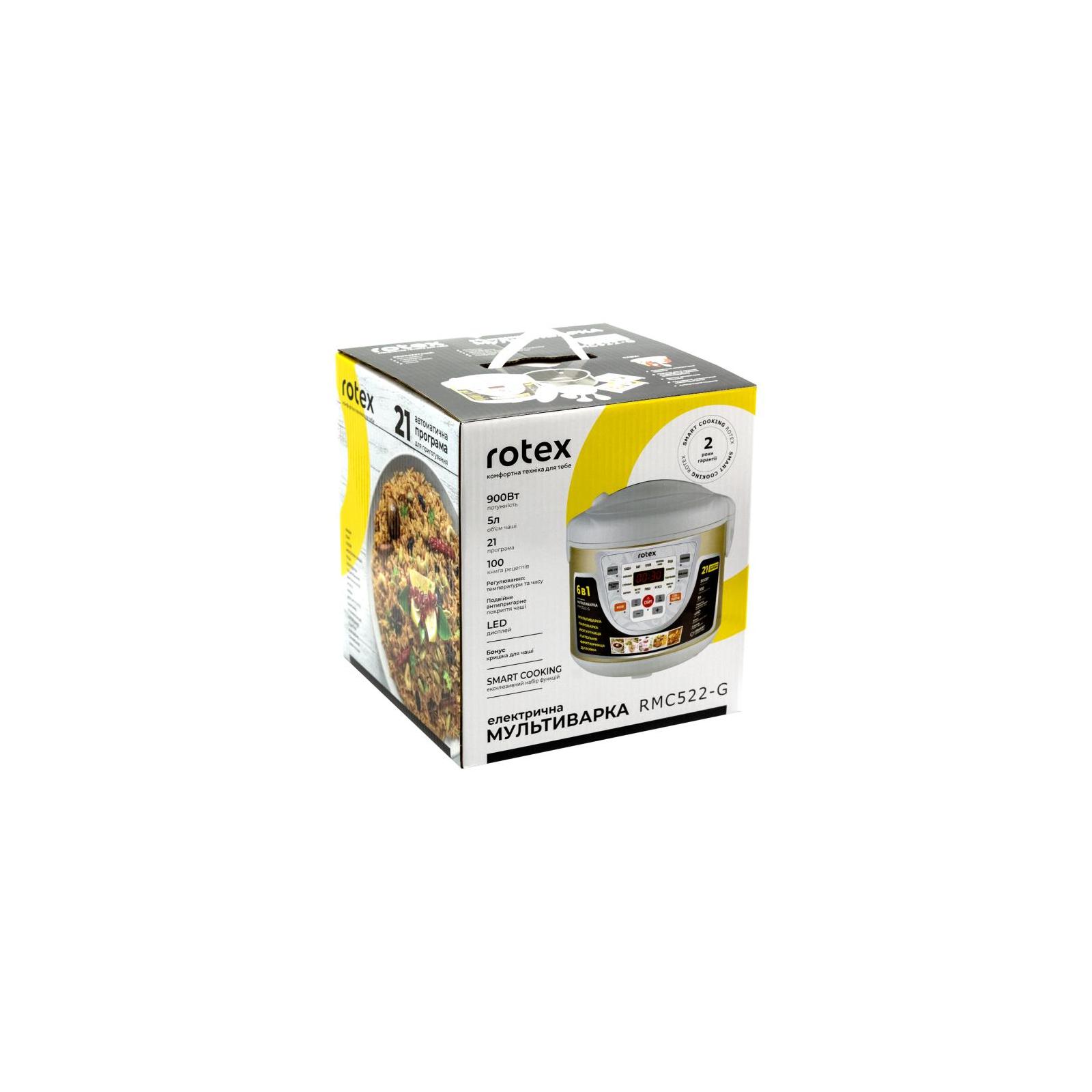 Мультиварка Rotex RMC522-G изображение 7