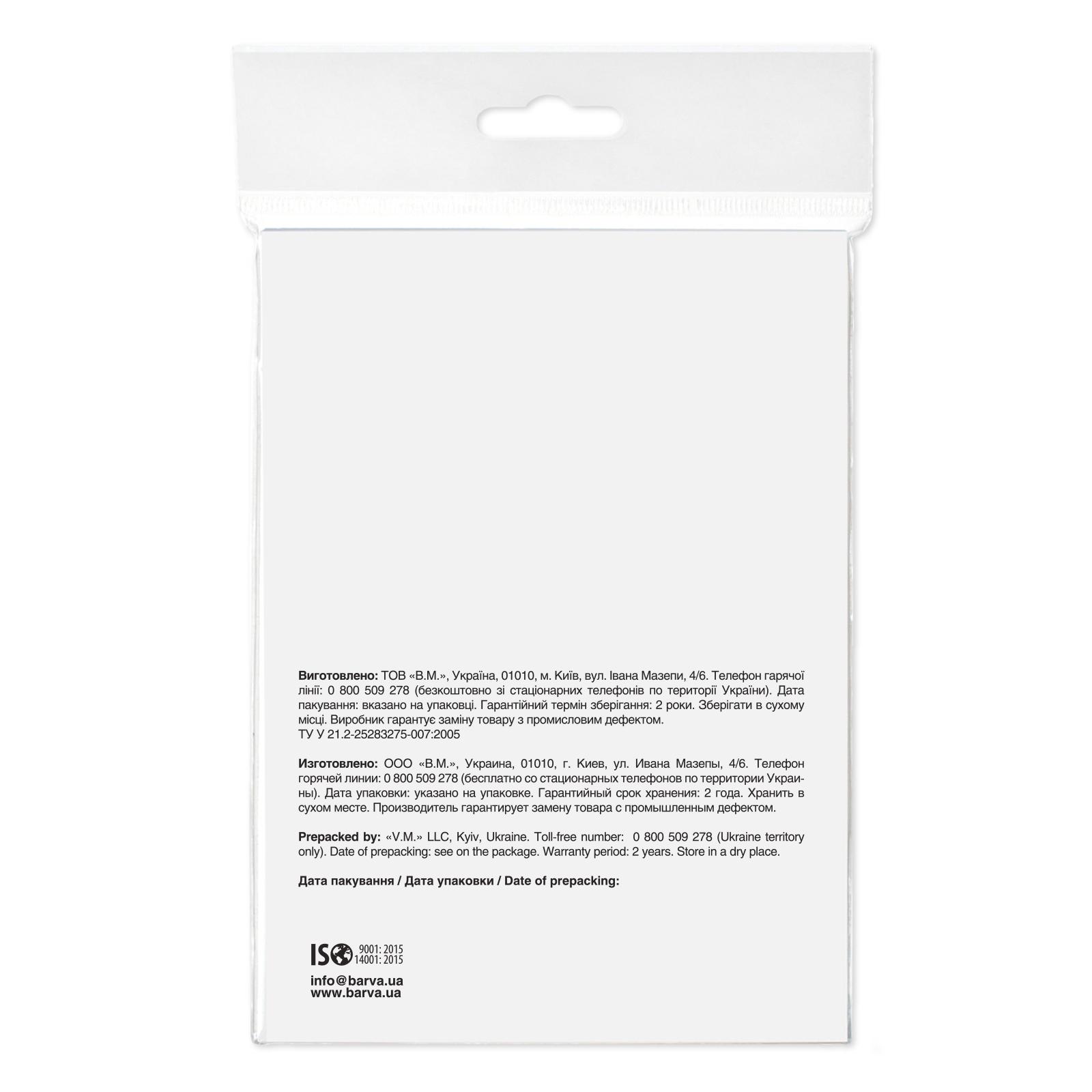 Бумага Barva 13x18, 200g/m2, Original Glossy, 20л (IP-C200-270) изображение 2
