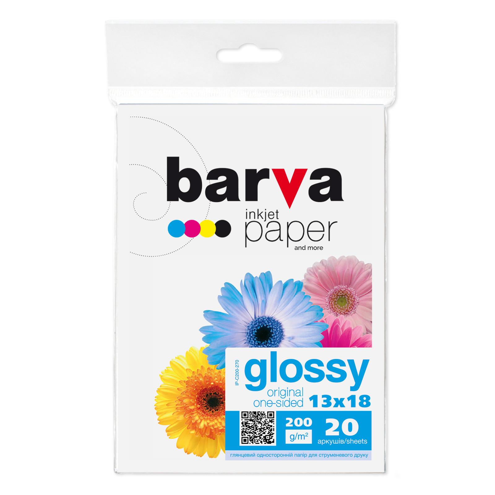 Бумага Barva 13x18, 200g/m2, Original Glossy, 20л (IP-C200-270)