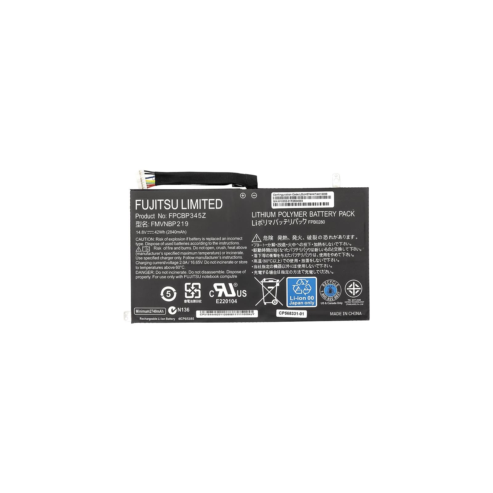 Аккумулятор для ноутбука Fujitsu LifeBook UH552, UH572 (FPCBP345Z) 14.8V 2840mAh (NB450114) изображение 2