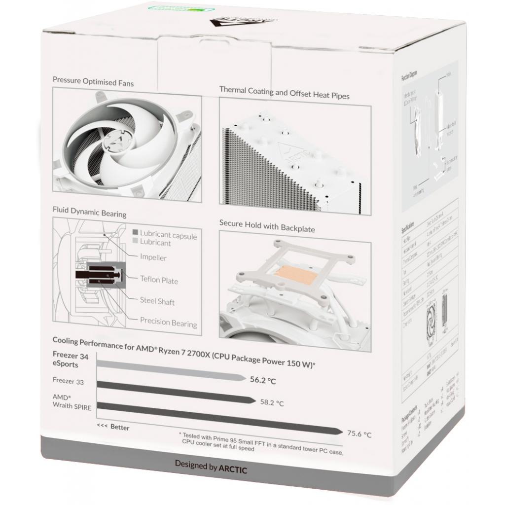 Кулер для процессора Arctic Freezer 34 eSports White (ACFRE00057A) изображение 10