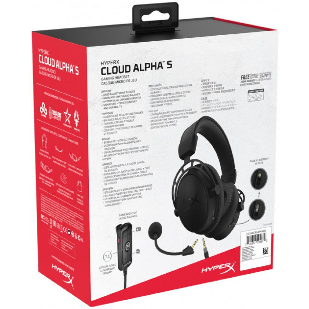 Навушники HyperX Cloud Alpha S Blackout (HX-HSCAS-BK/WW) зображення 9