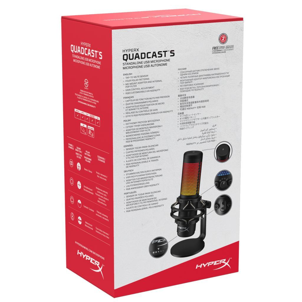 Мікрофон HyperX QuadCast S (HMIQ1S-XX-RG/G) зображення 9