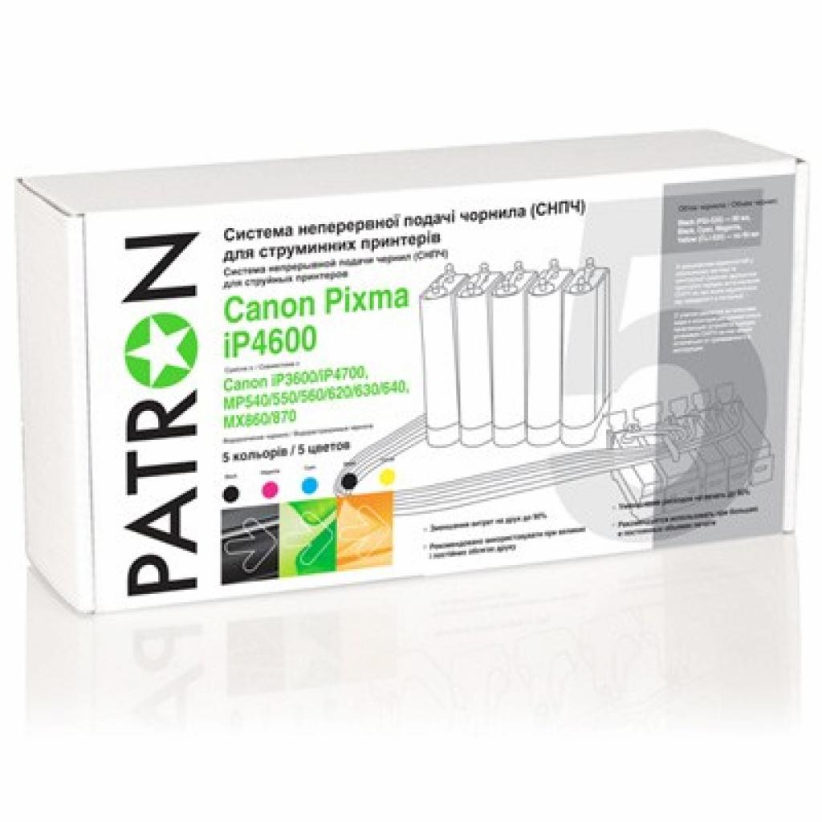 СНПЧ PATRON CANON IP3600/4600/4700/MP540/550 (CISS-PN-C-CAN-IP4600)