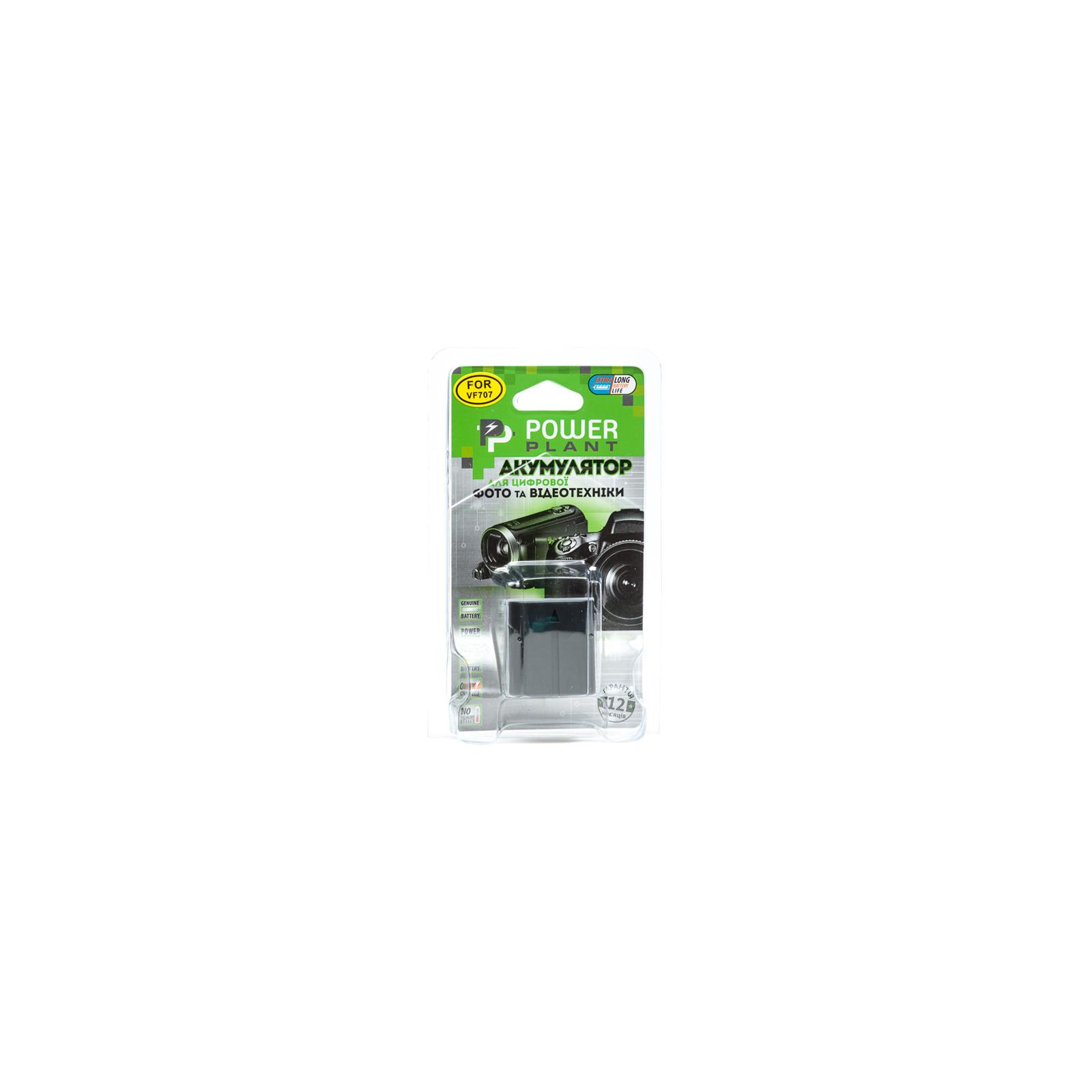 Аккумулятор к фото/видео PowerPlant JVC BN-VF707U (DV00DV1146) изображение 3