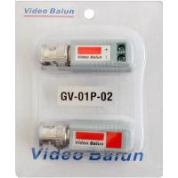 Кабель сетевой GreenVision GV-01P-02 (3575)