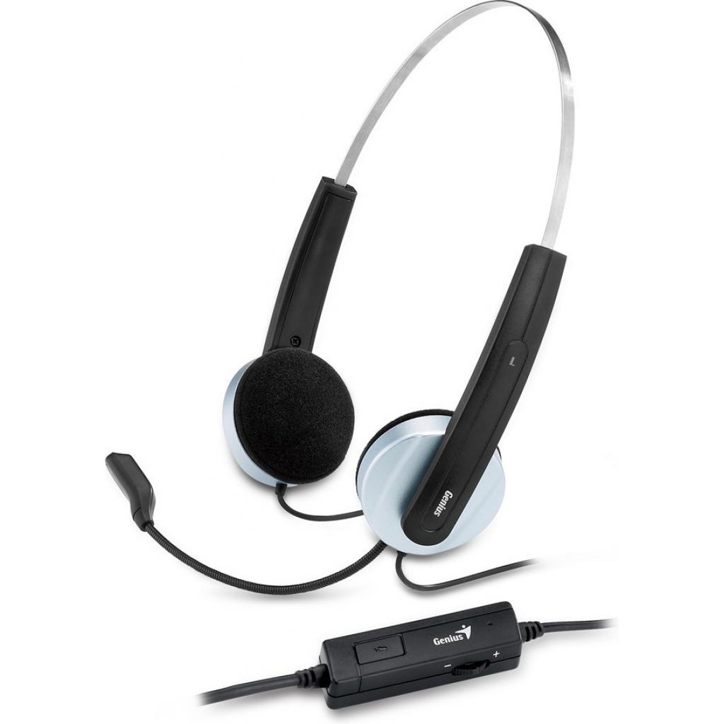 Наушники Genius HS-210U USB (31710049101)