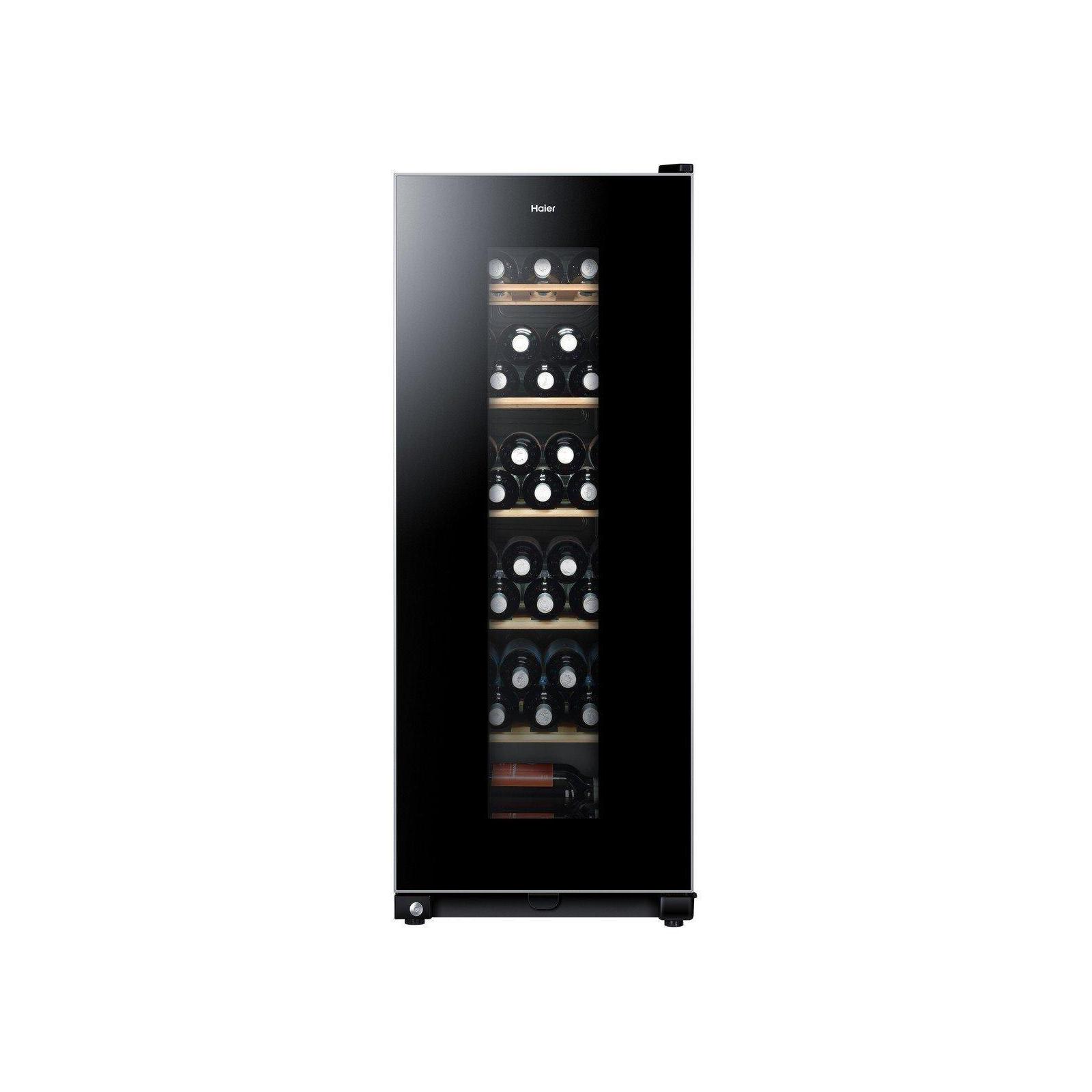 Холодильник Haier HA WS59GAE