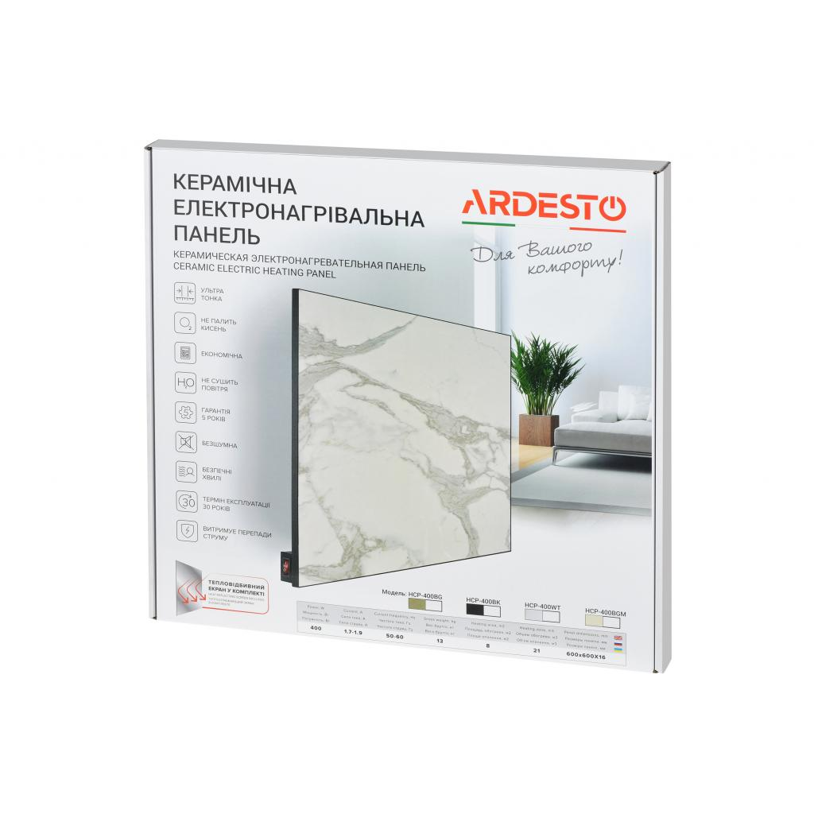 Обігрівач Ardesto HCP-400BG зображення 7