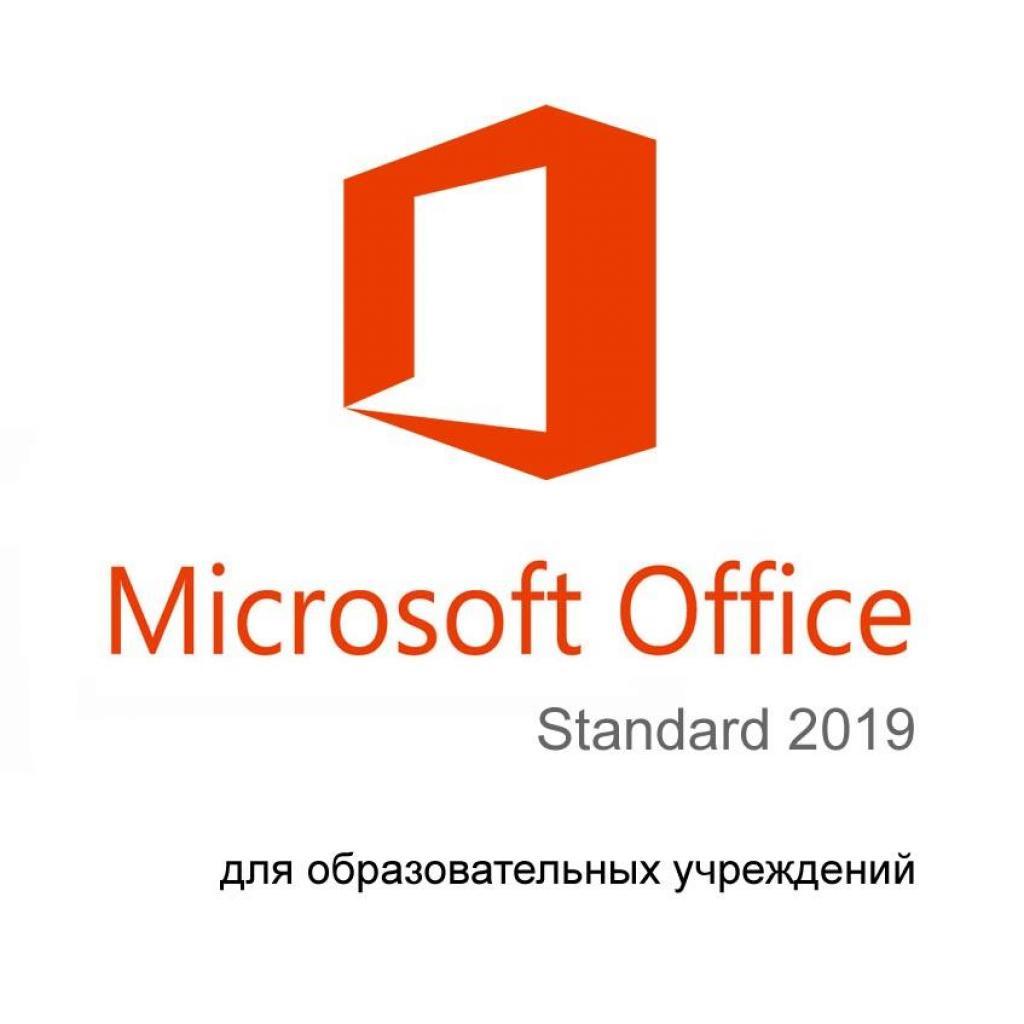 Программная продукция Microsoft OfficeStd 2019 UKR OLP NL Acdmc (021-10606)