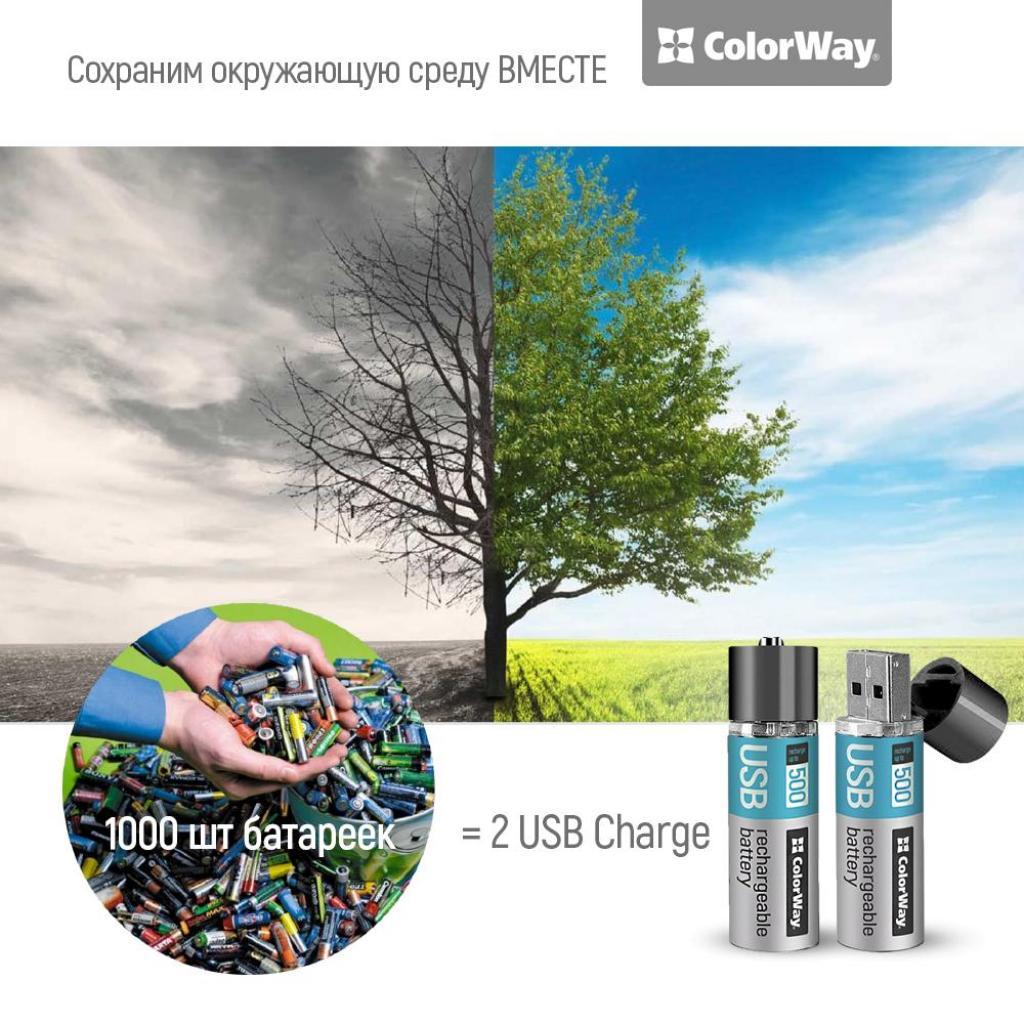 Аккумулятор ColorWay AA USB 1200 mAh 1.5V R6 * 2 (CW-UBAA-02) изображение 4