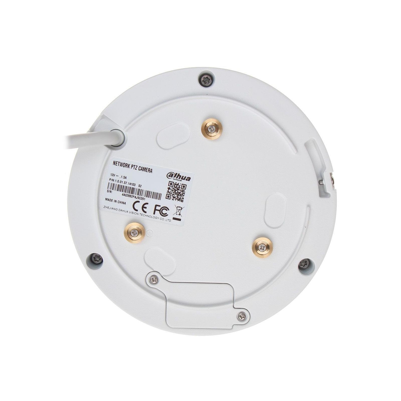 Камера видеонаблюдения Dahua DH-SD1A203T-GN-W (PTZ 3x) изображение 3