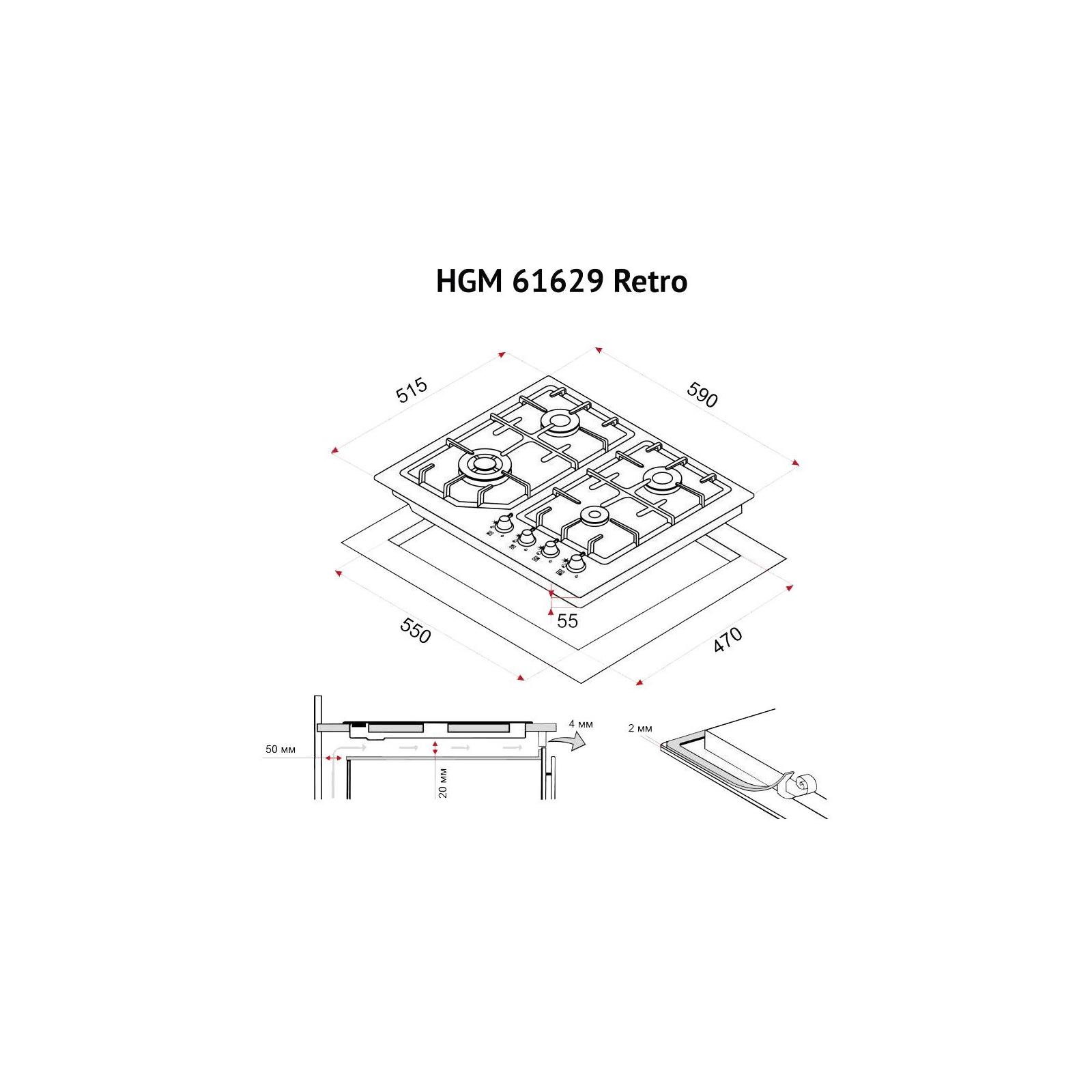 Варочная поверхность PERFELLI HGM 61629 IV RETRO изображение 6