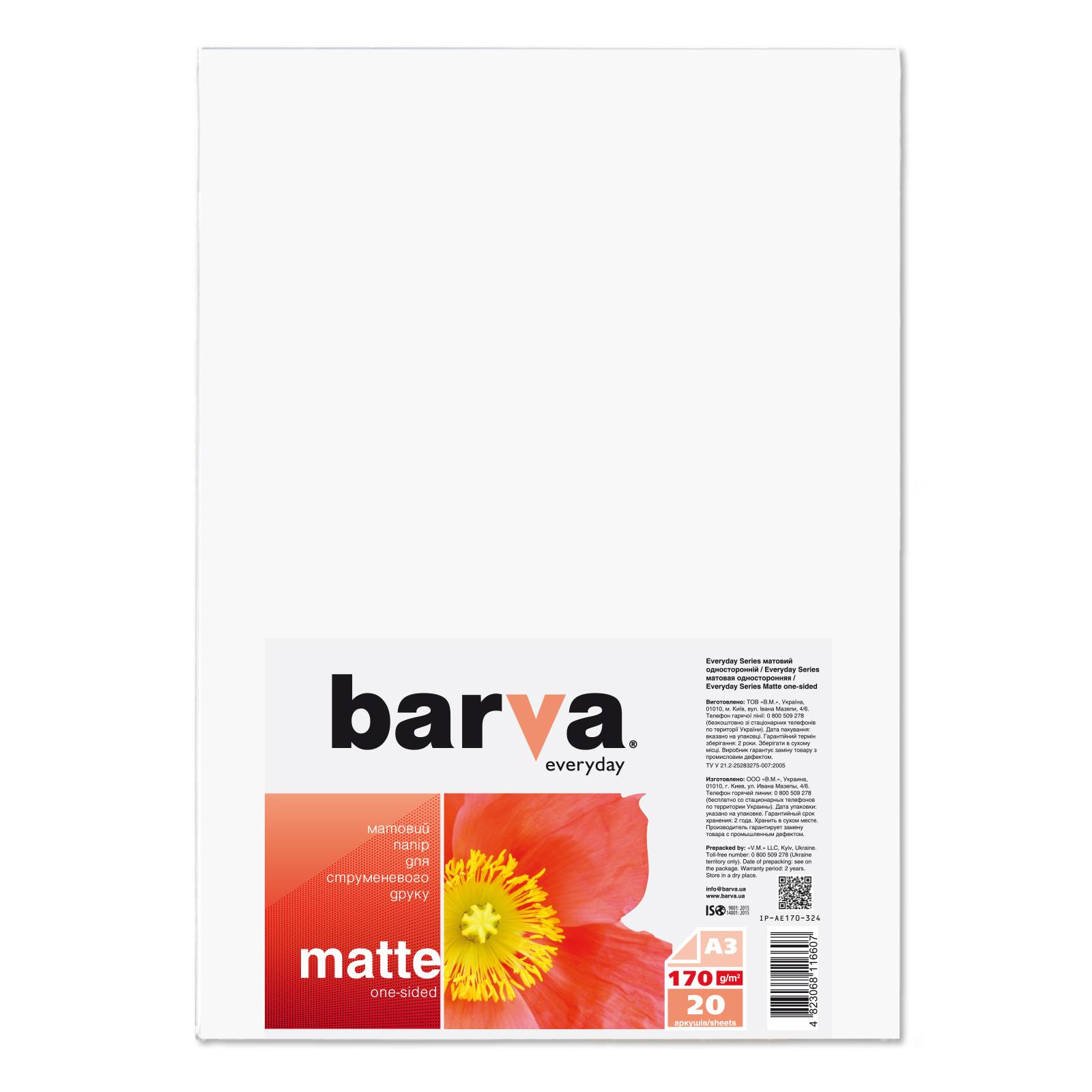 Бумага Barva A3 Everyday Matte 170г, 20л (IP-AE170-324)