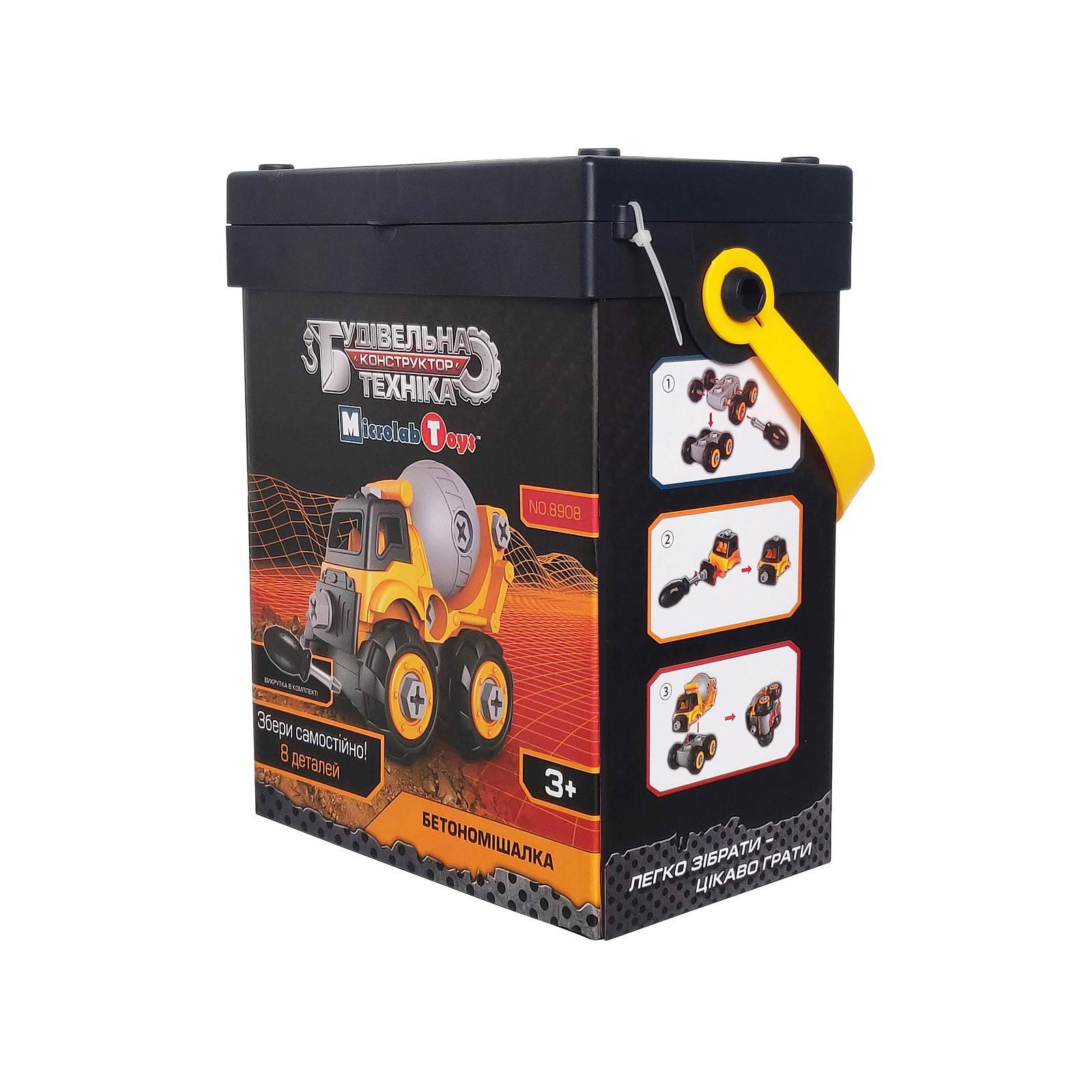 Конструктор Microlab Toys Строительная техника - бетономешалка (MT8908) изображение 3