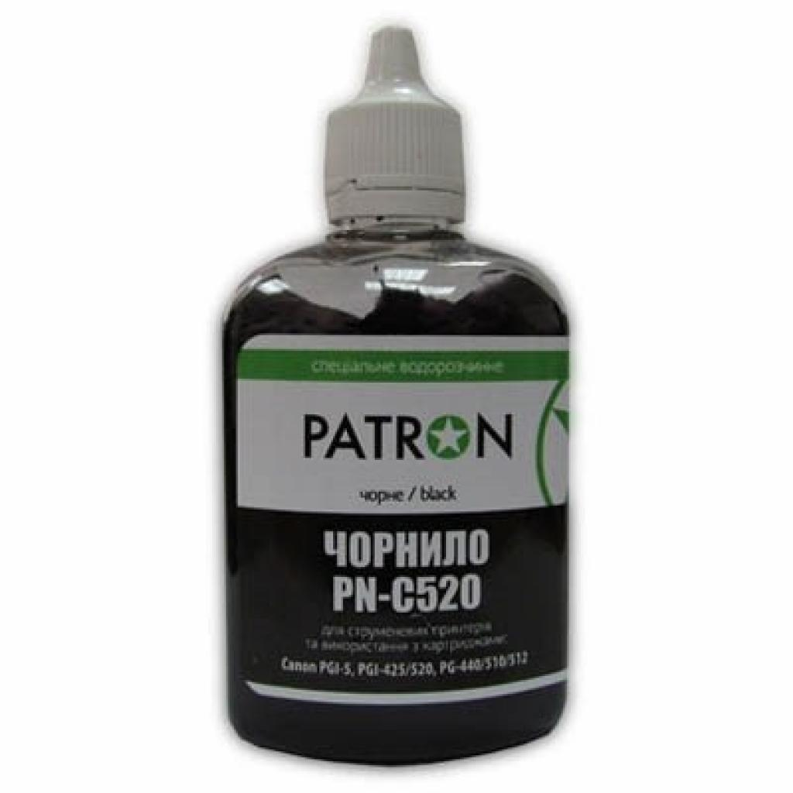 Чернила PATRON CANON PGI-520/425 PG440/510 BLACK (PN-C520-296)