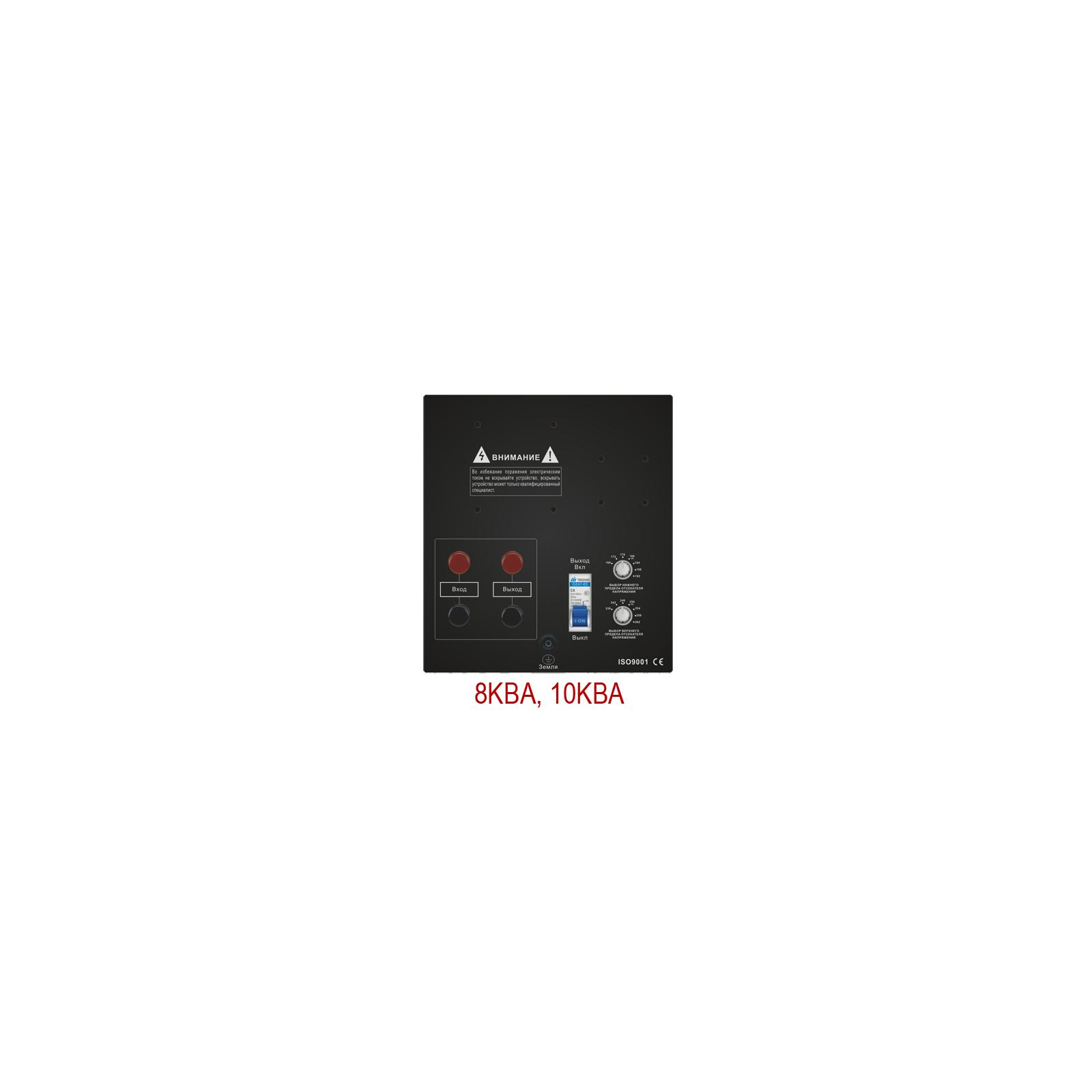 Стабилизатор GEMIX GDX-10000 изображение 2