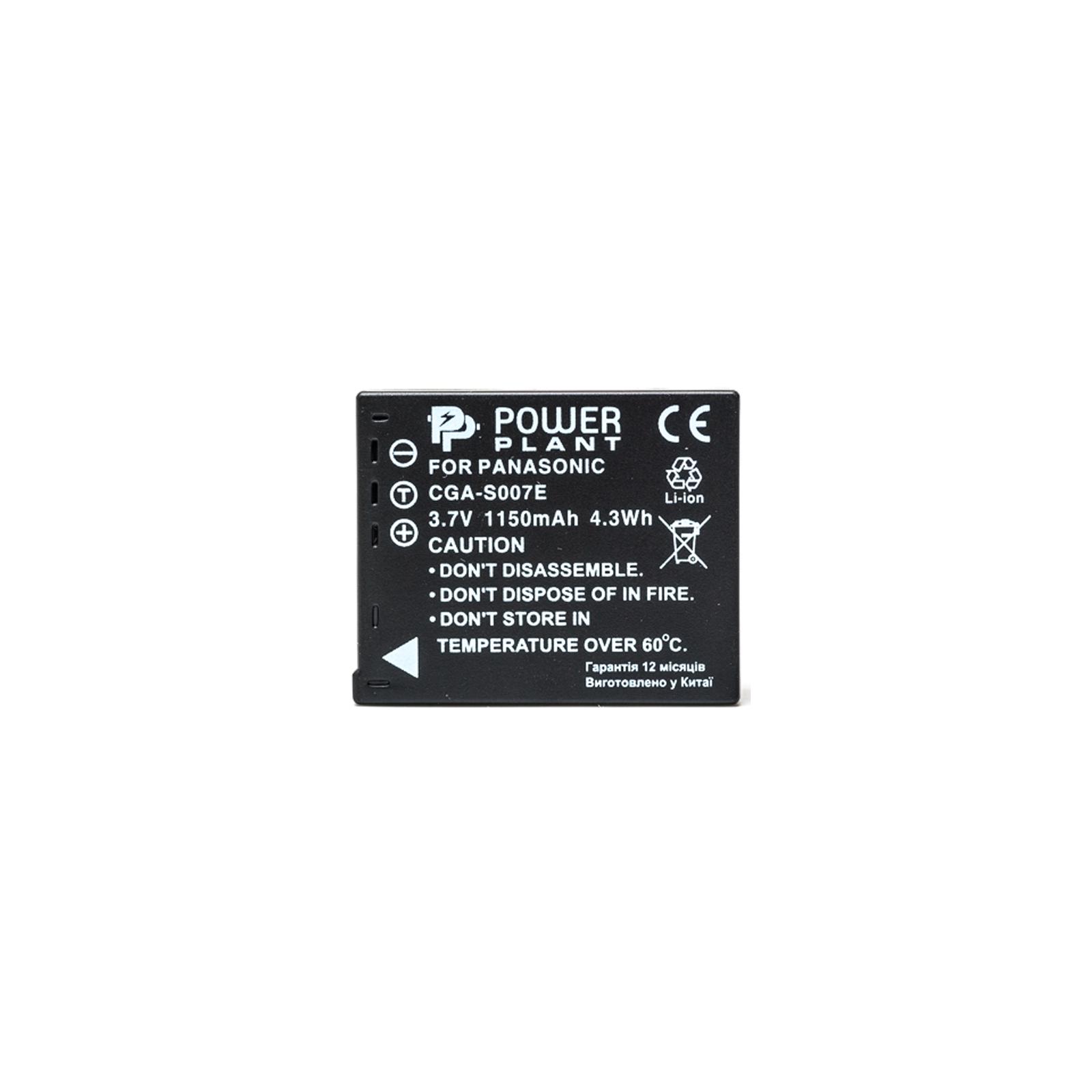 Аккумулятор к фото/видео PowerPlant Panasonic S007 (DV00DV1147) изображение 2