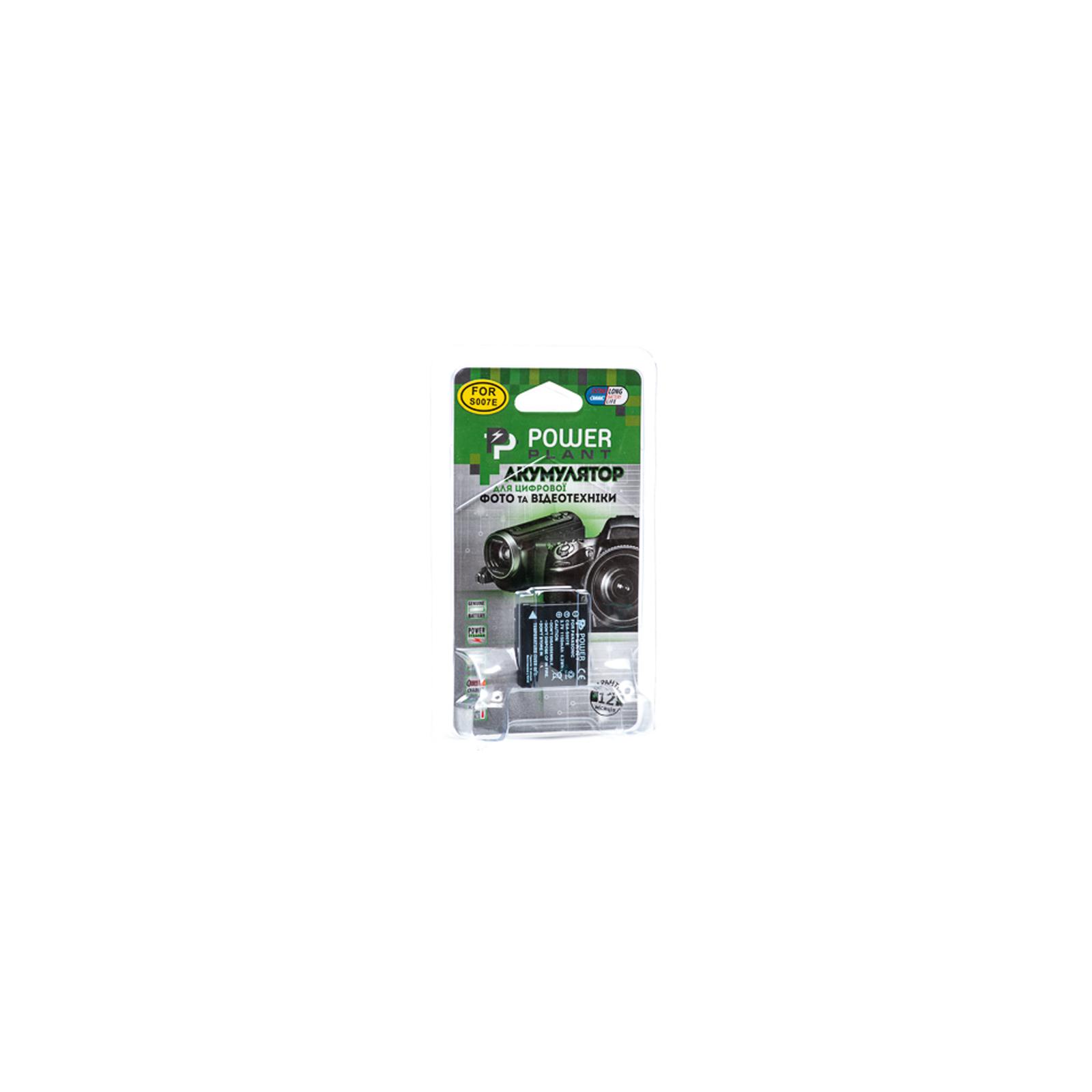Аккумулятор к фото/видео PowerPlant Panasonic S007 (DV00DV1147) изображение 3