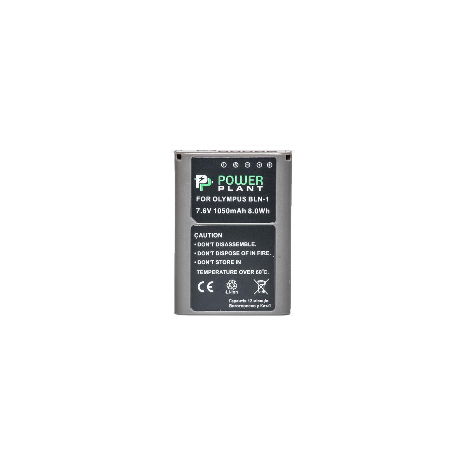 Аккумулятор к фото/видео PowerPlant Olympus PS-BLN1 (DV00DV1332) изображение 2