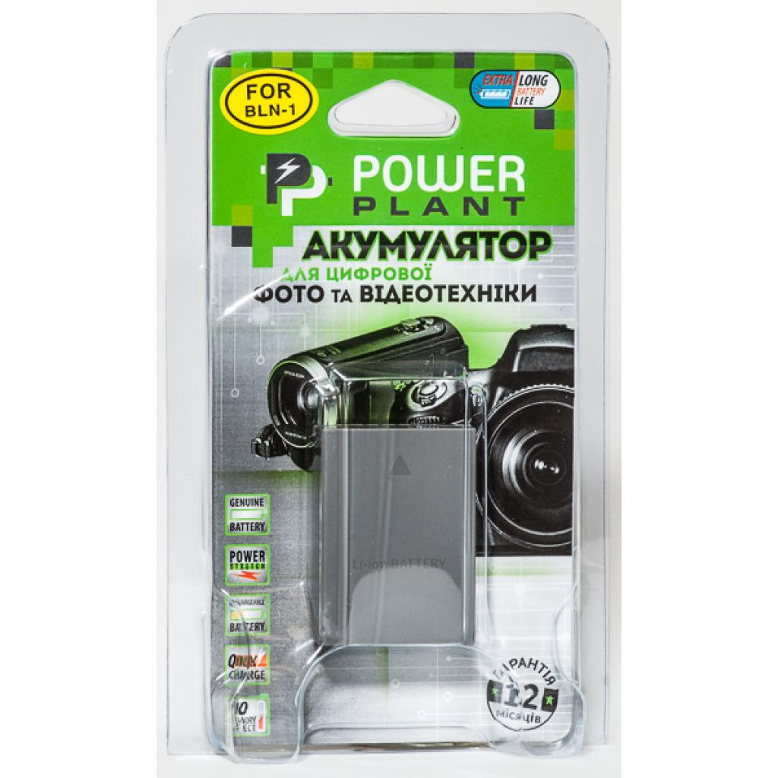 Аккумулятор к фото/видео PowerPlant Olympus PS-BLN1 (DV00DV1332) изображение 3