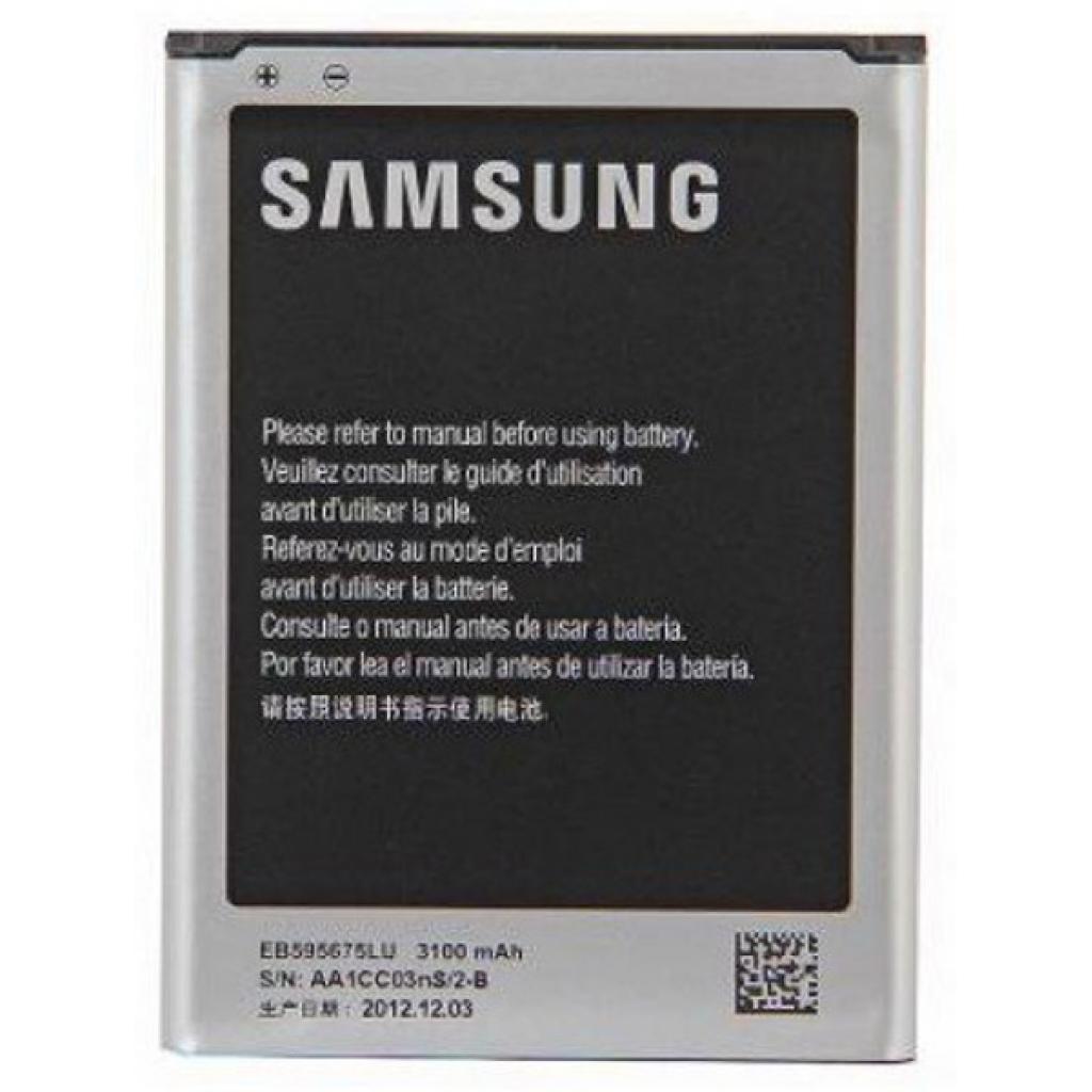 Аккумуляторная батарея Samsung for Galaxy Note 2 N7100 (EB595675LU / 23861)