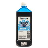 Чернила BARVA EPSON L800/L810/L850/L1800 1кг LIGHT CYAN (T6735) (L800-466)