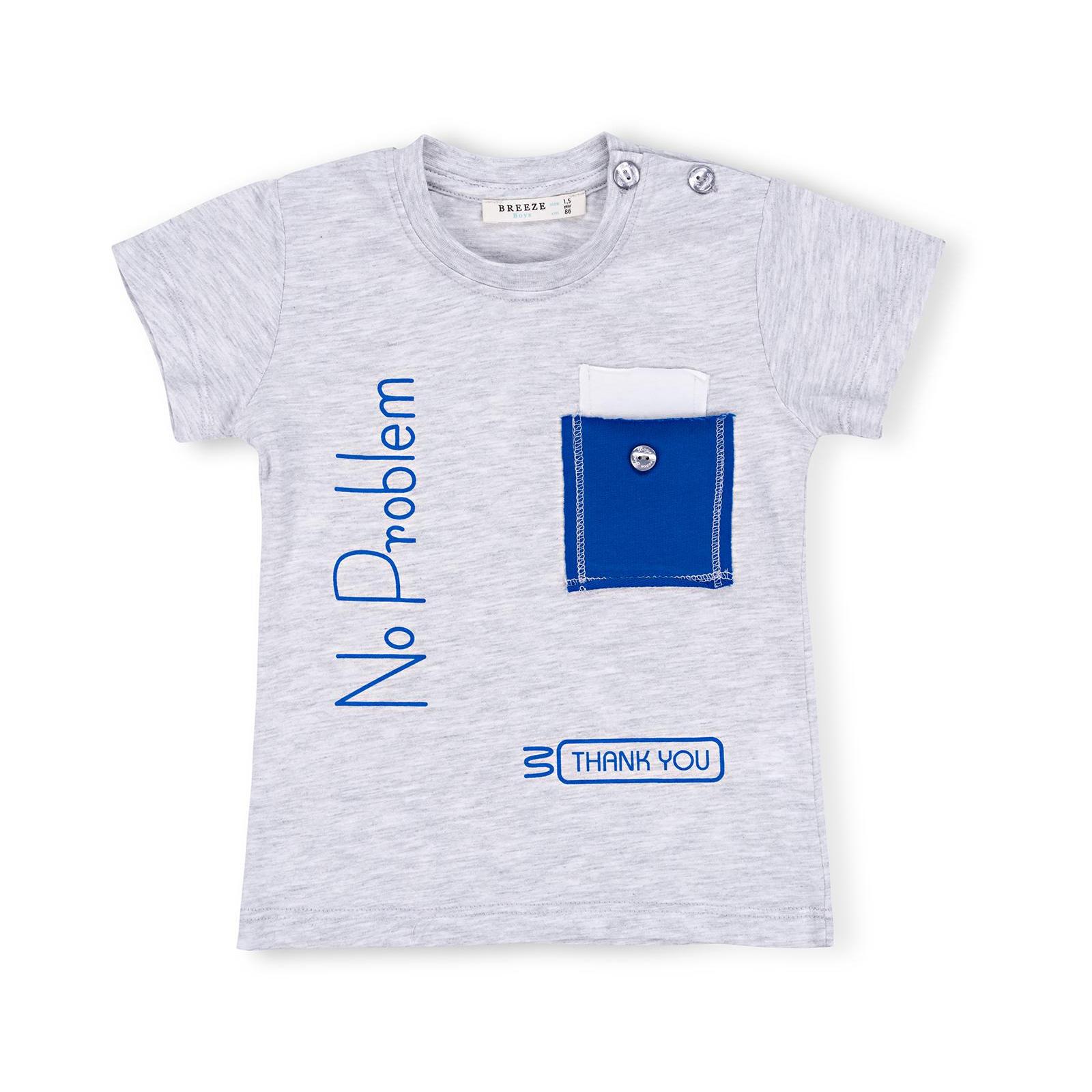 """Набор детской одежды Breeze """"No problem"""" (10256-104B-gray) изображение 2"""