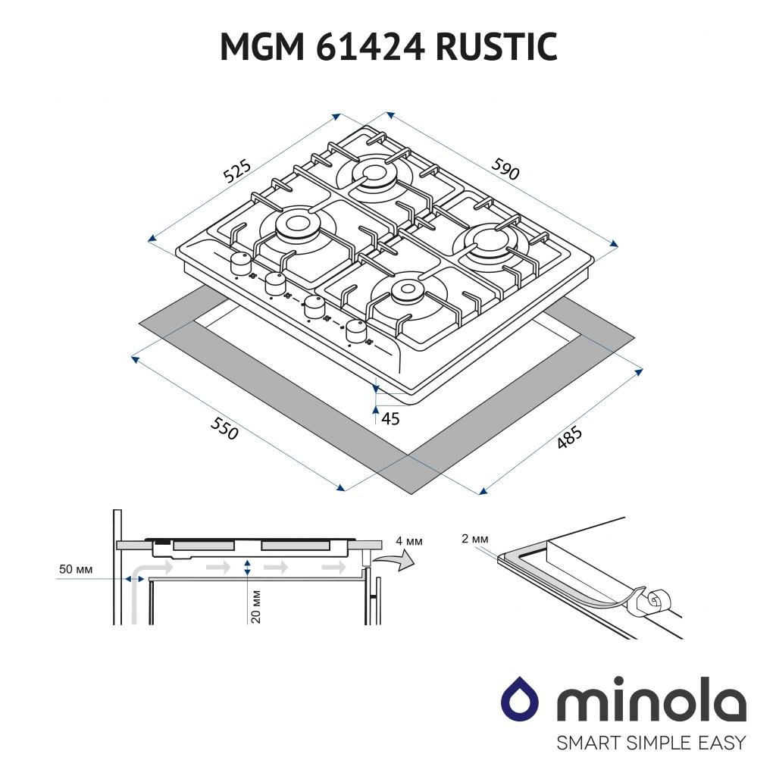 Варочная поверхность MINOLA MGM 61424 BL RUSTIC изображение 3