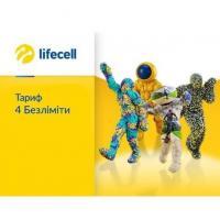 Стартовий пакет lifecell 4 Безліміти