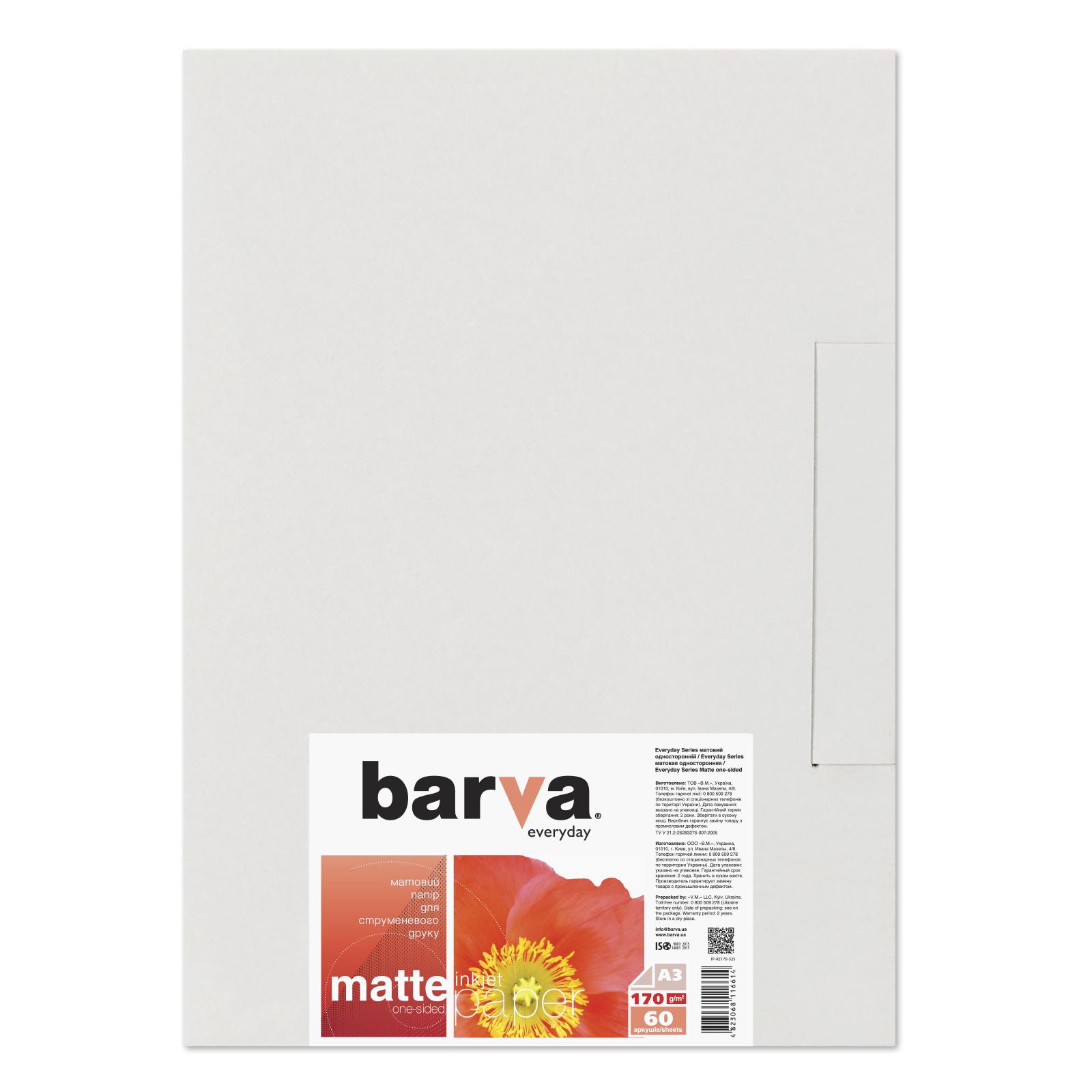 Бумага Barva A3 Everyday Matte 170г, 60л (IP-AE170-325)