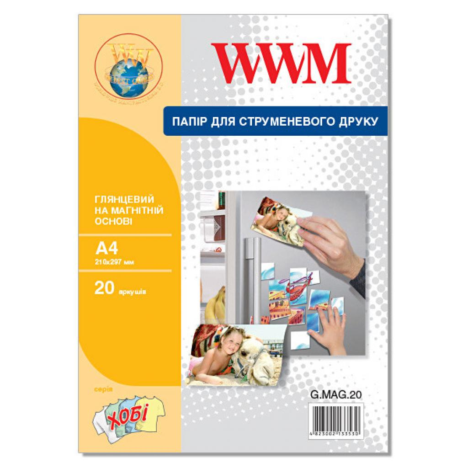 Бумага WWM A4 magnetic, glossy, 20л (G.MAG.20)