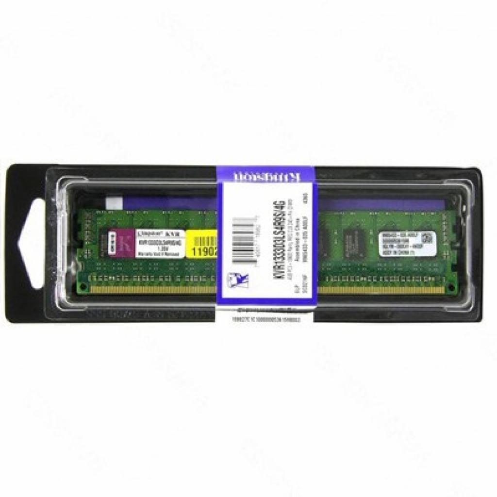 Модуль памяти для сервера DDR3 4096Mb Kingston (KVR1333D3LS4R9S/4G)