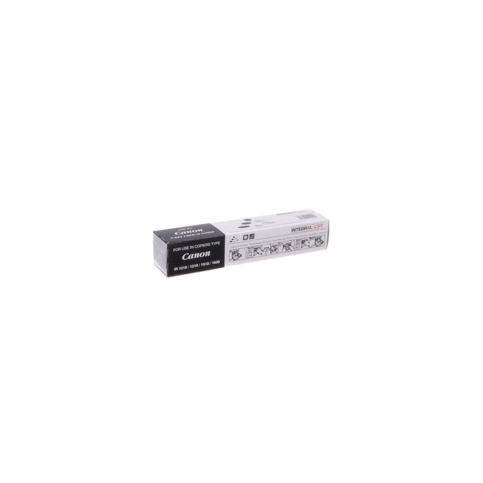 Тонер-картридж Canon C-EXV7 IR1200/1210/1510 (300г) Integral (11500067)