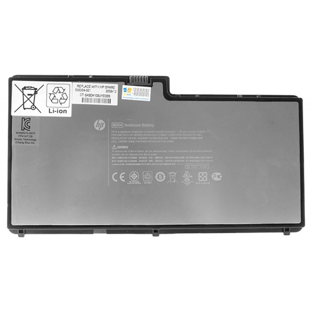 Аккумулятор для ноутбука HP Envy 13 (108356) изображение 3