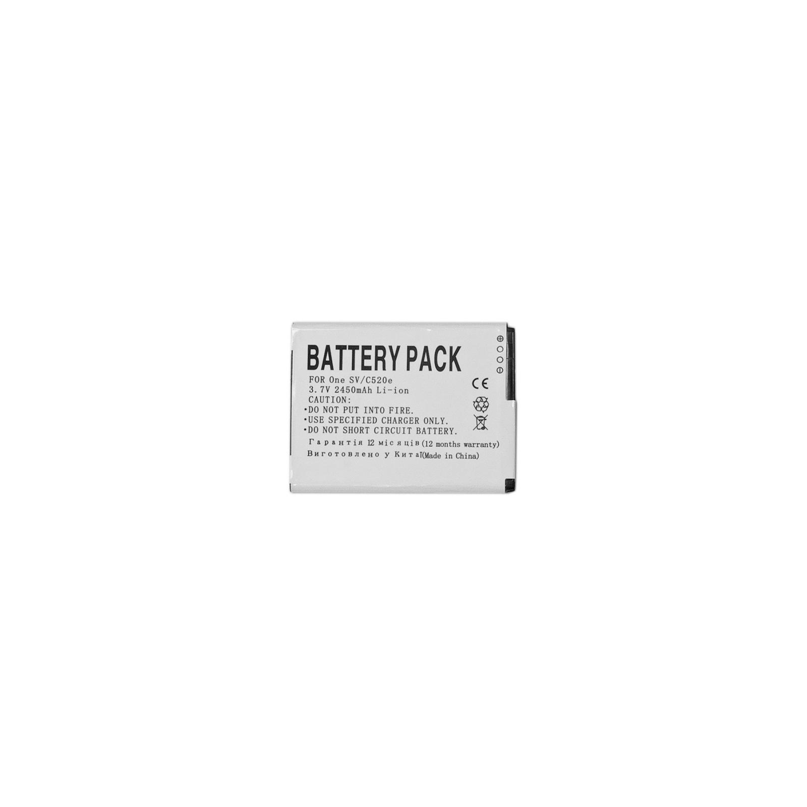 Аккумуляторная батарея PowerPlant HTCT528W, PM60120, One SV, C520e, C525E, C525C (DV00DV6202) изображение 2