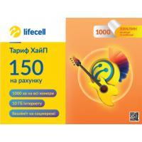 Стартовый пакет lifecell Хайп (4820158950813)