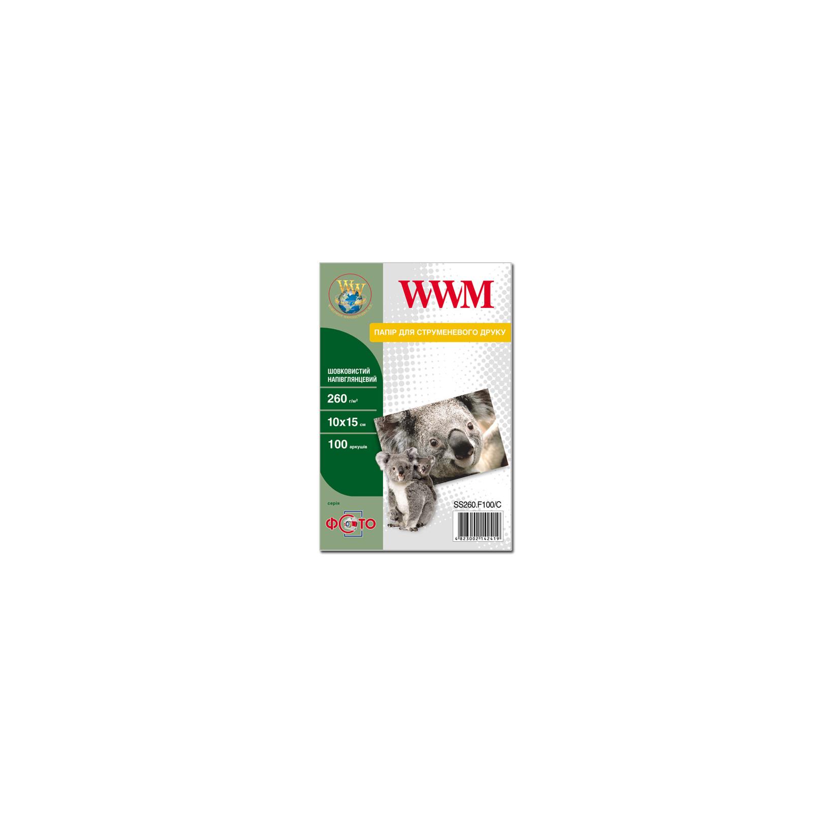 Бумага WWM 10x15 (SS260.F100/C)