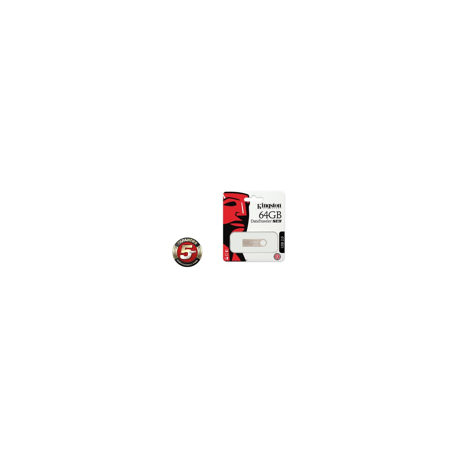 USB флеш накопитель Kingston 64Gb DataTraveler DTSE9H (DTSE9H/64GB) изображение 2