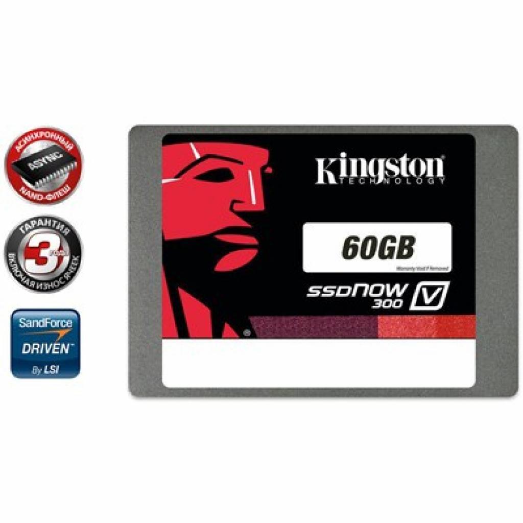 """Накопитель SSD 2.5""""  60GB Kingston (SV300S37A/60G)"""
